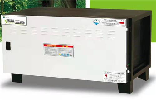 鹤壁厂家低价批发商用油烟净化器