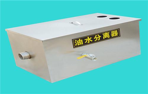 张家口酒店厨房油水分离器环保认证产品