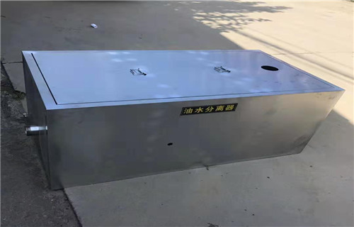 鹤壁源头厂家批发销售餐饮不锈钢油水分离器