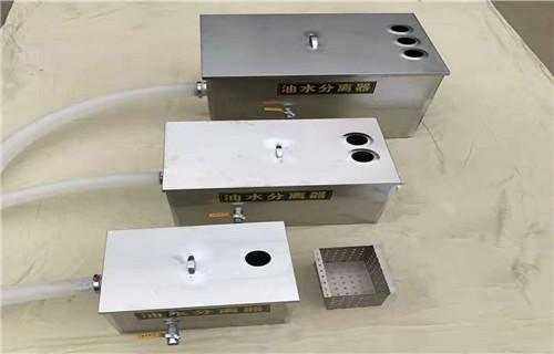 济宁源头工厂餐饮不锈钢油水分离器