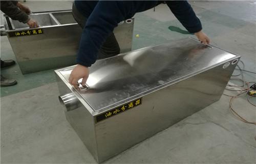吕梁源头厂家承接加工定制厨房污水处理器