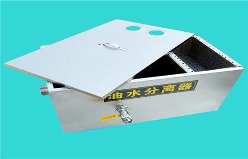 成都工厂承接尺寸定制小型隔油池