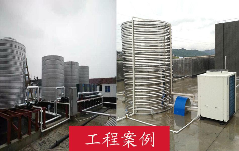 湛河浴室不锈钢保温水箱价格质量好价格低