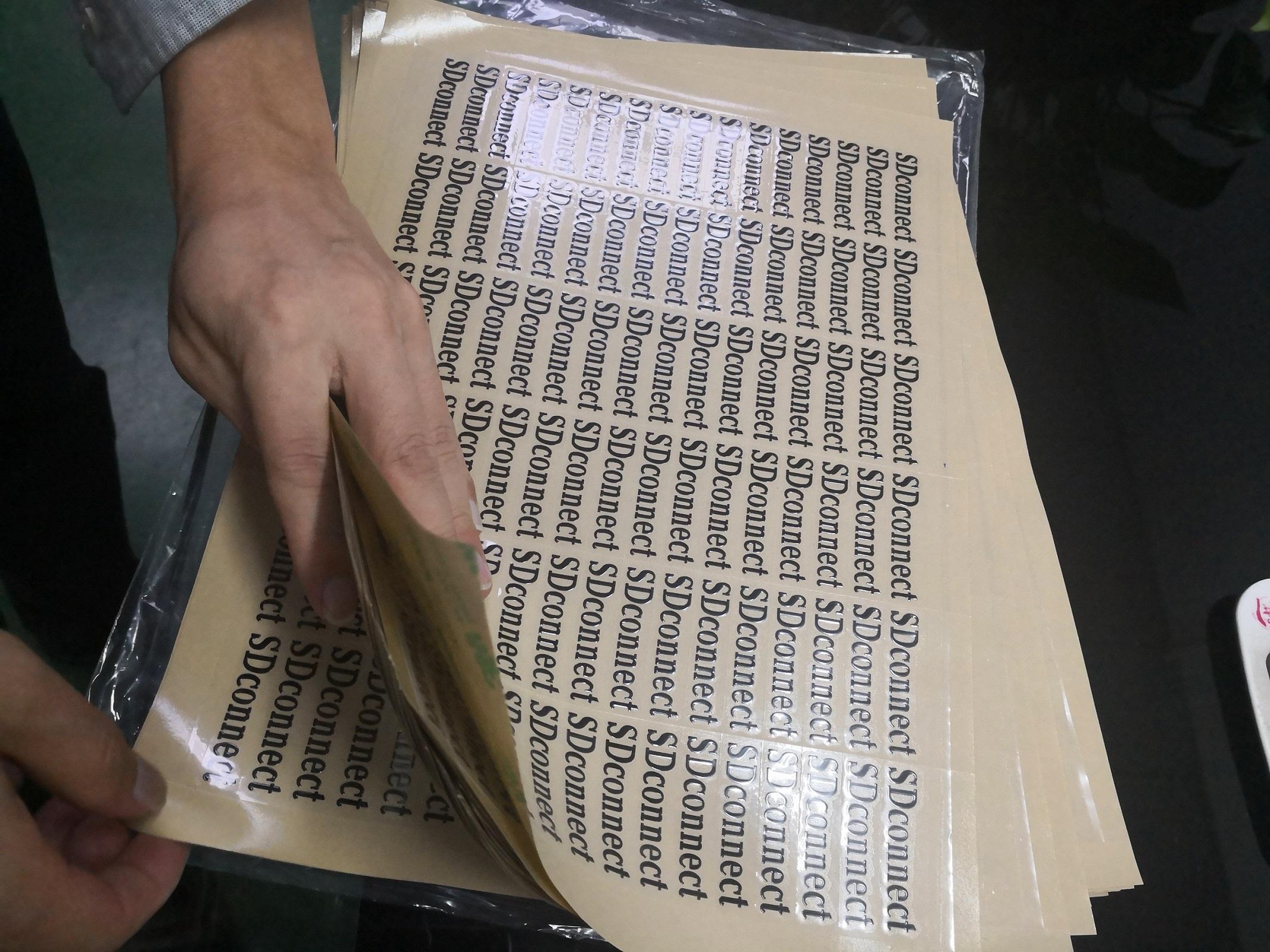 德州电子产品标签电视磨砂标签印刷生产