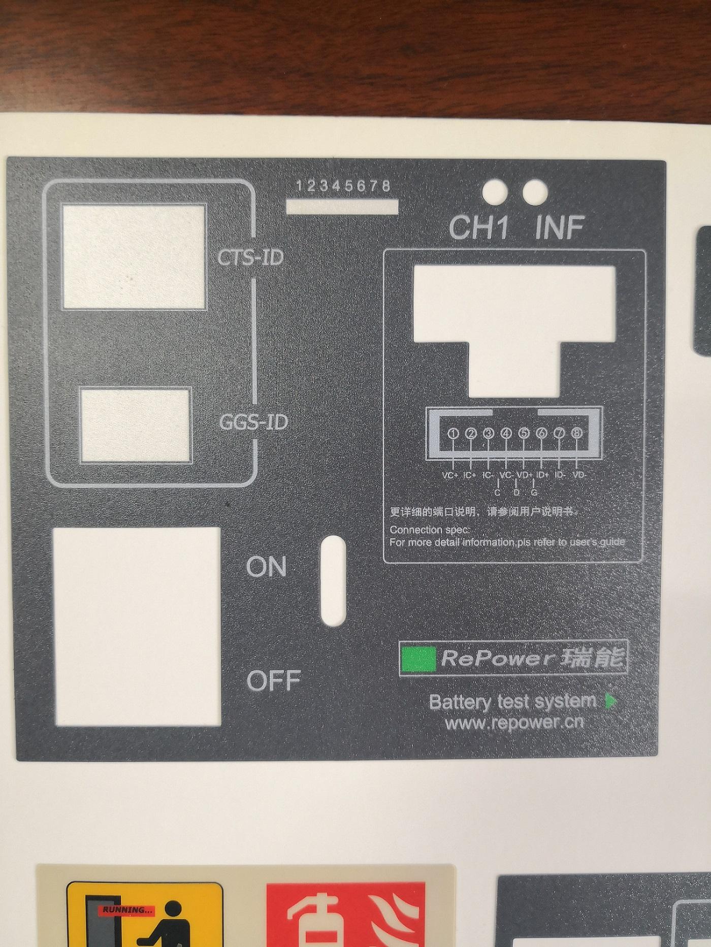 薄膜开关PVC面板印刷3M胶机械面板印刷质量好不褪色不脱落长春