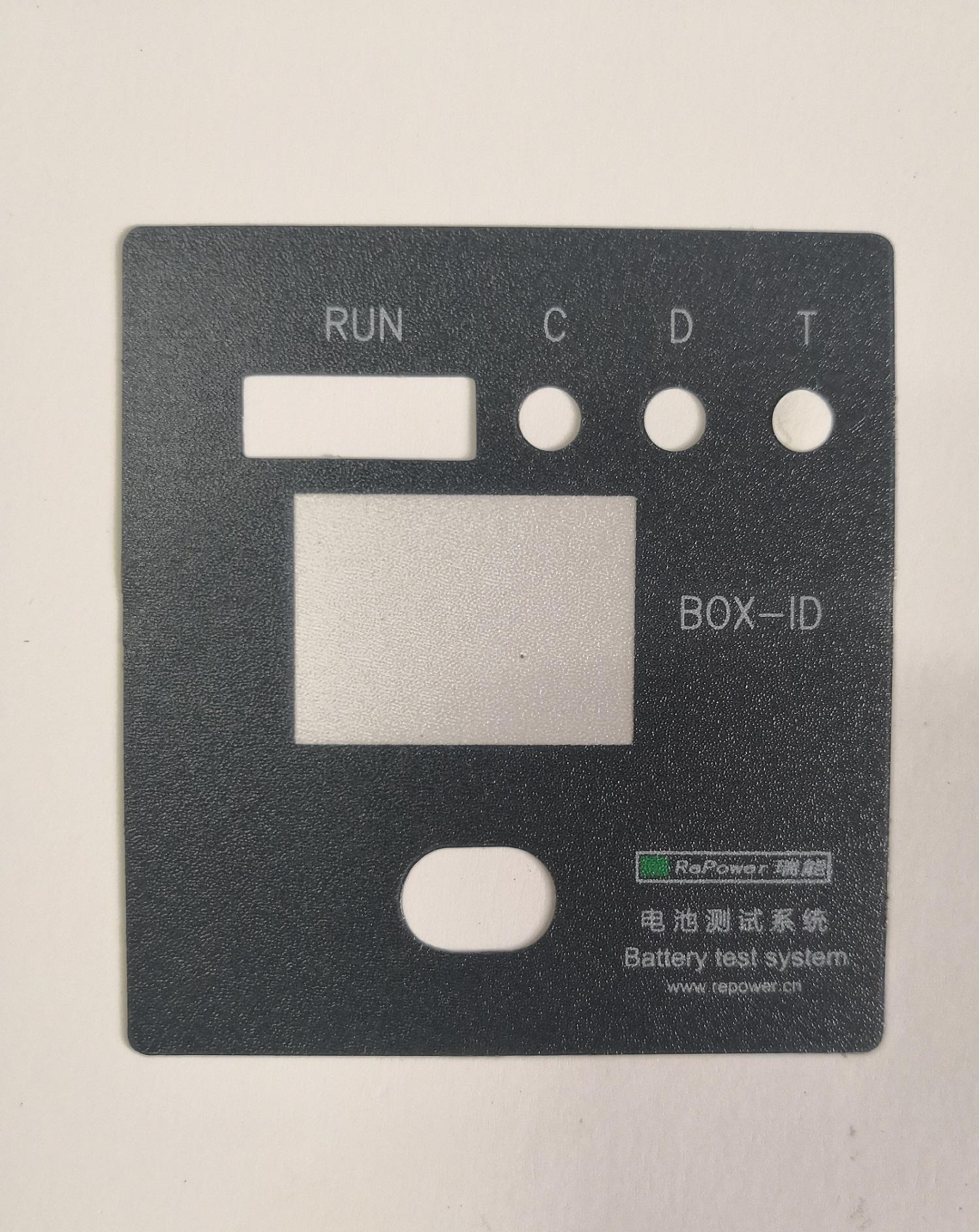 驻马店设备PVC面贴定制磨砂不干胶贴片厂家新工艺