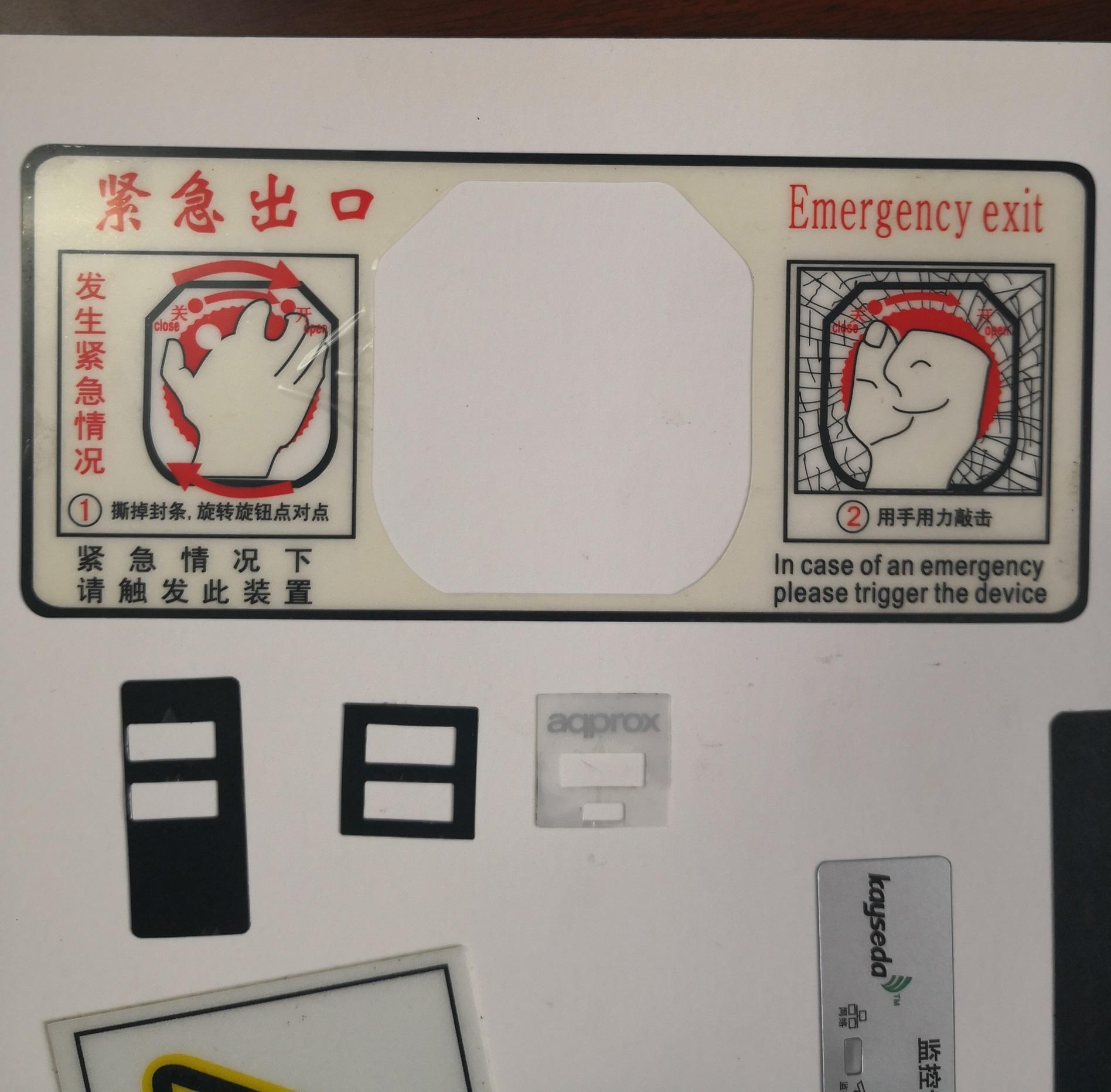 驻马店定做PC薄膜面板机箱仪表仪器面按键厂家新工艺