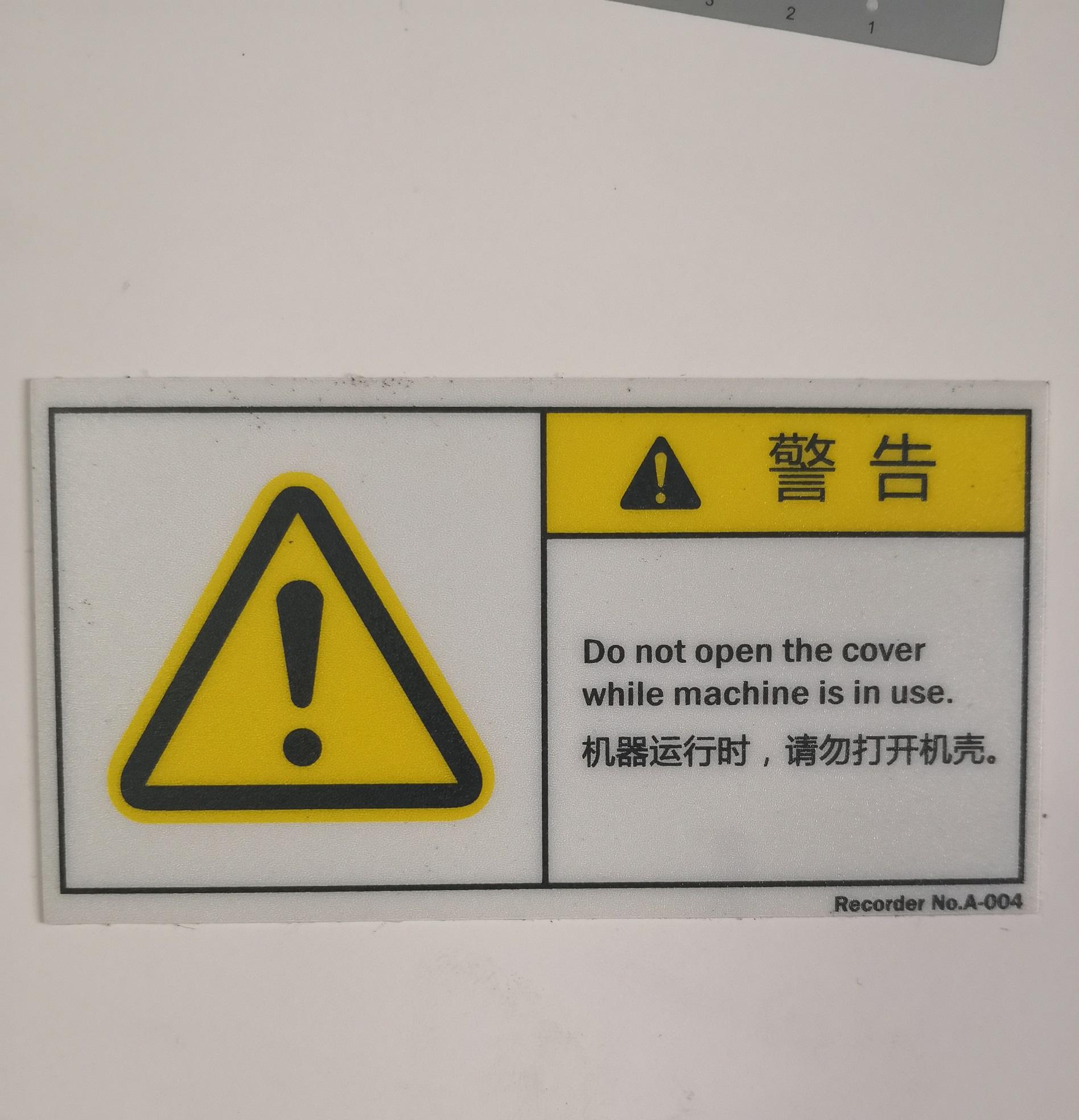 遂平丝印铭牌标签印刷厂贴膜标签制作诚信供应商