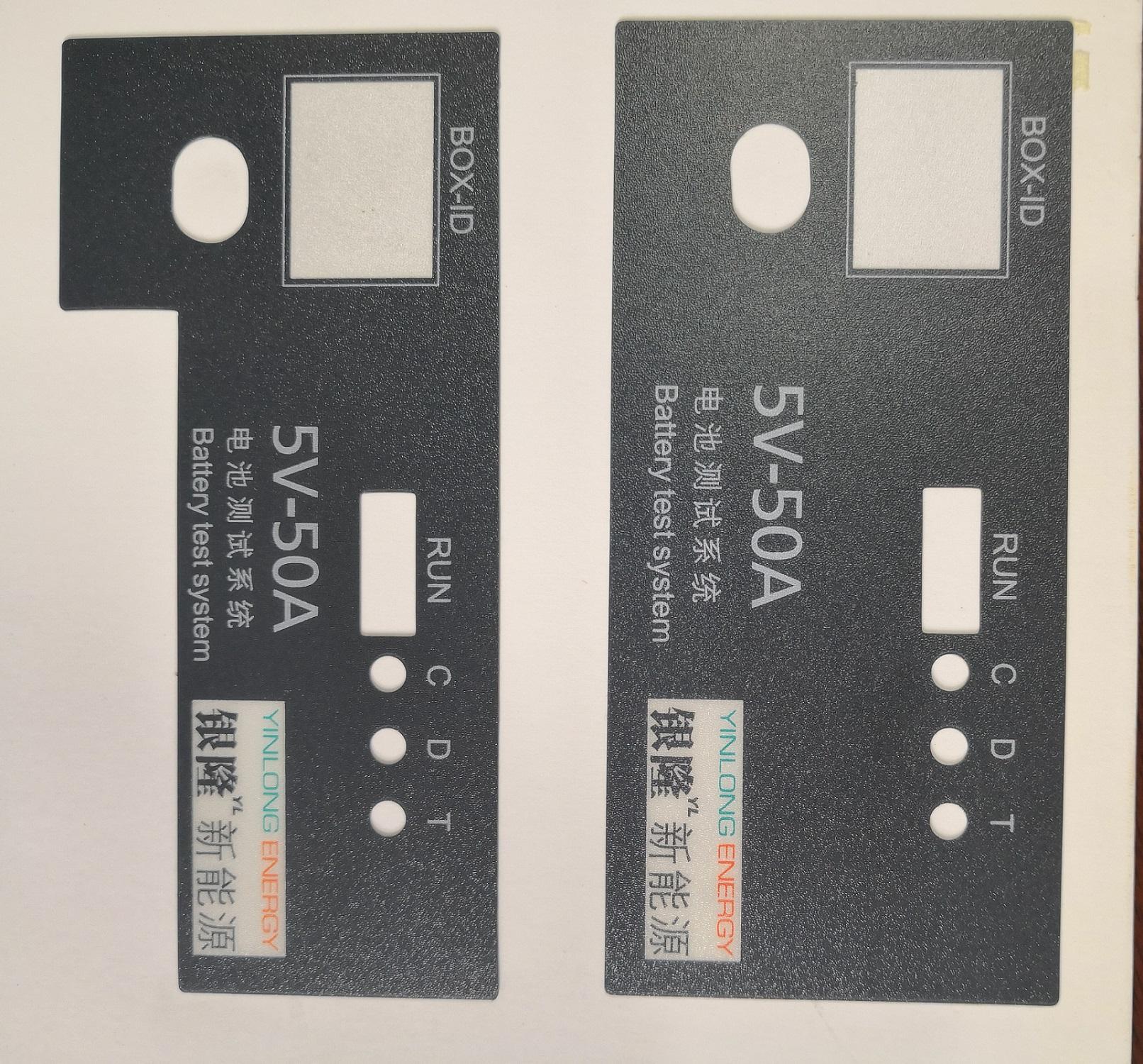 透明孔标签丝印印刷颜色清晰黑河