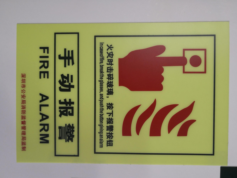 驻马店门牌卡印刷留灯孔标签定做丝印特殊标签厂家经营