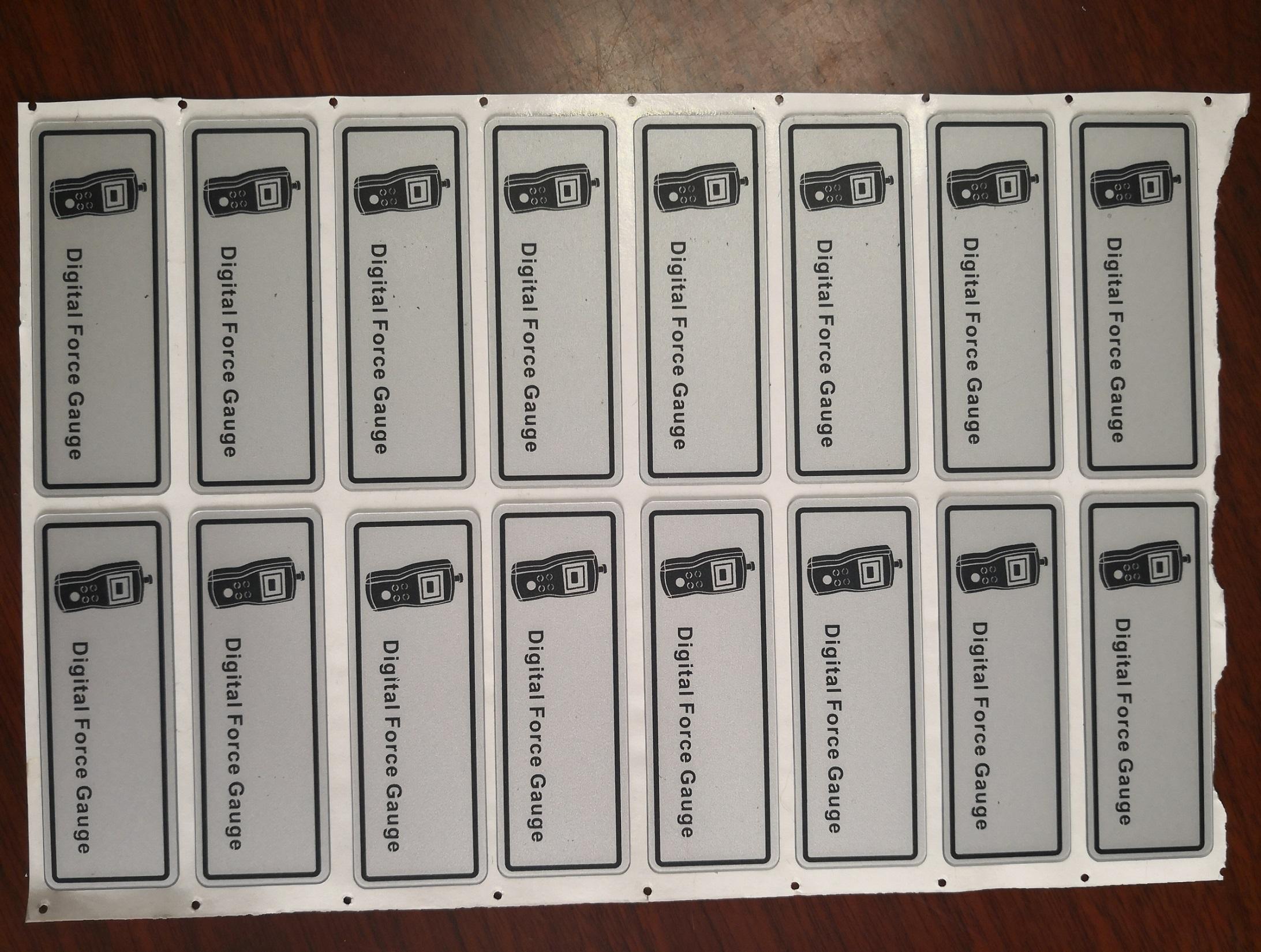 德州电器面板电视磨砂标签印刷生产