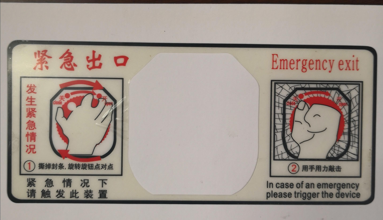 驻马店控制仪标签印刷磨砂材质标牌生产丝印特殊标签厂家经营
