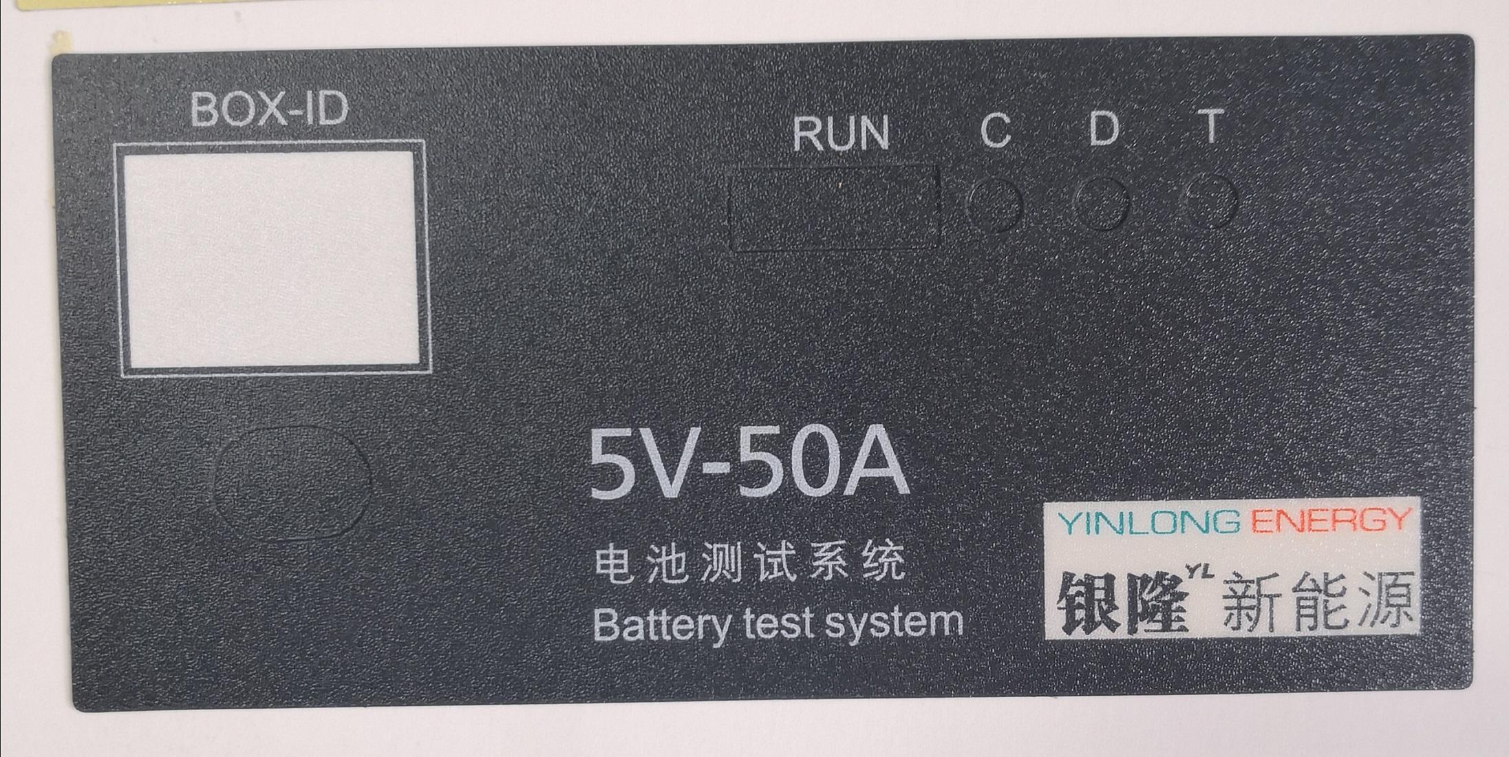 汽车诊断仪标贴印刷丝印标签不变色鹤壁