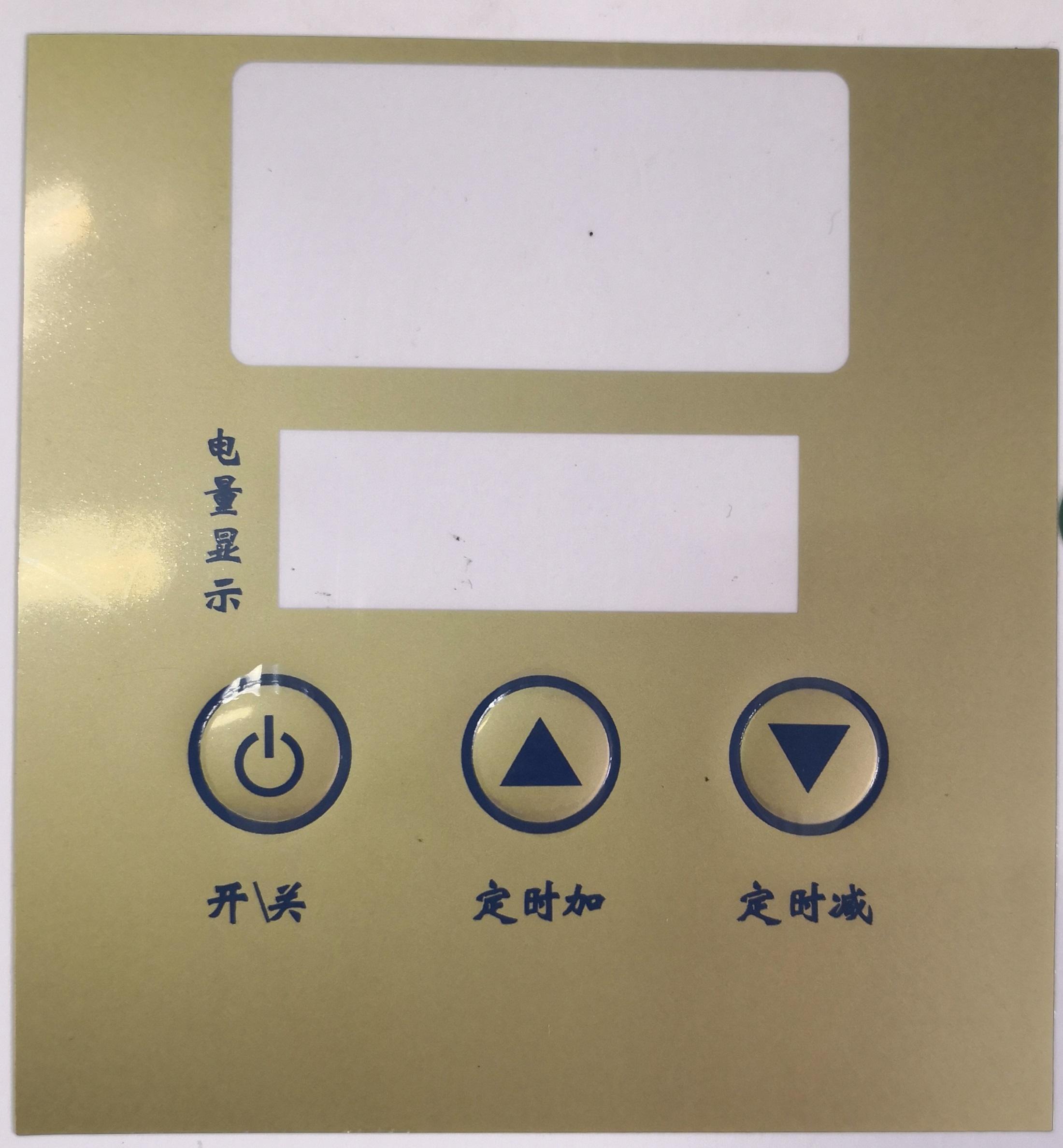 河源PC设备控制面板PC进口料标牌专业印刷体积清薄颜色鲜艳