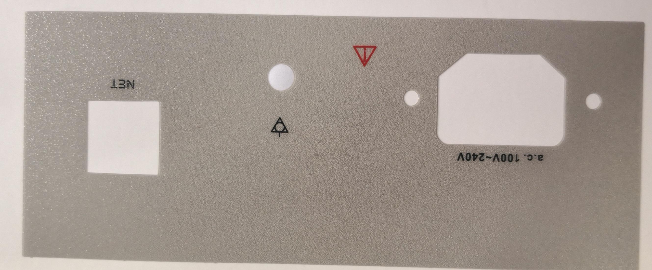 透明磨砂塑片PVC不干胶印刷防水二维码桌贴打印可以选择3M胶长春