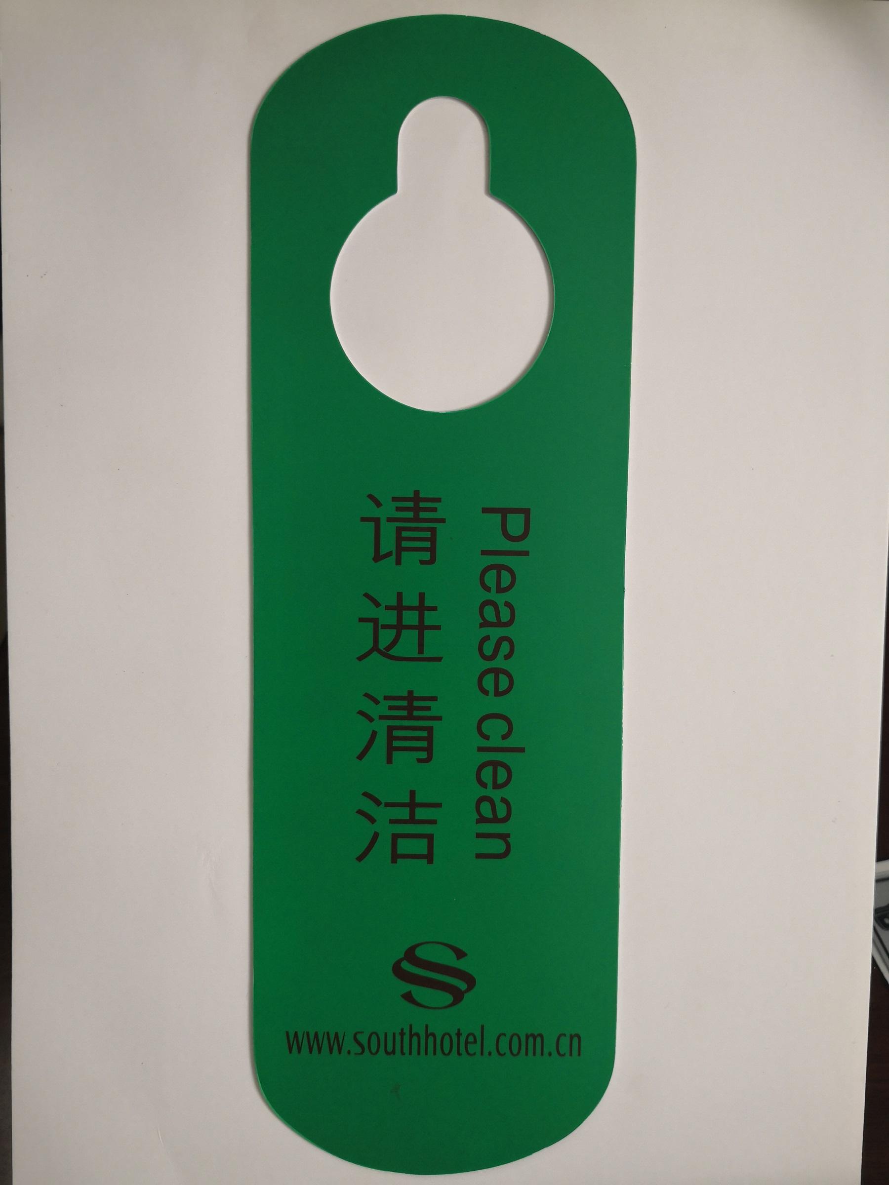 汽车诊断仪标贴印刷丝印标签不变色内江