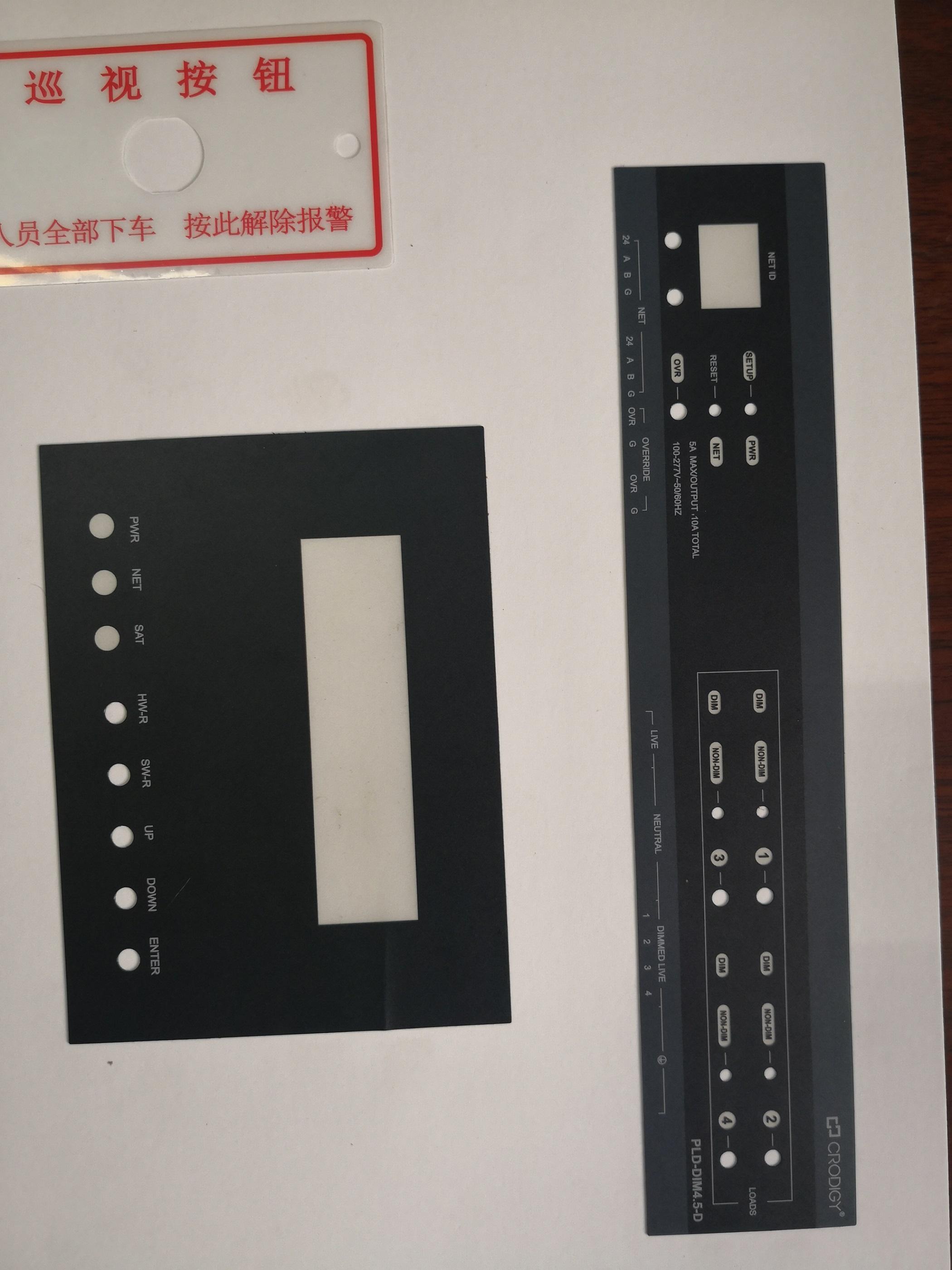 驻马店门牌卡印刷磨砂材质标牌生产丝印特殊标签厂家经营