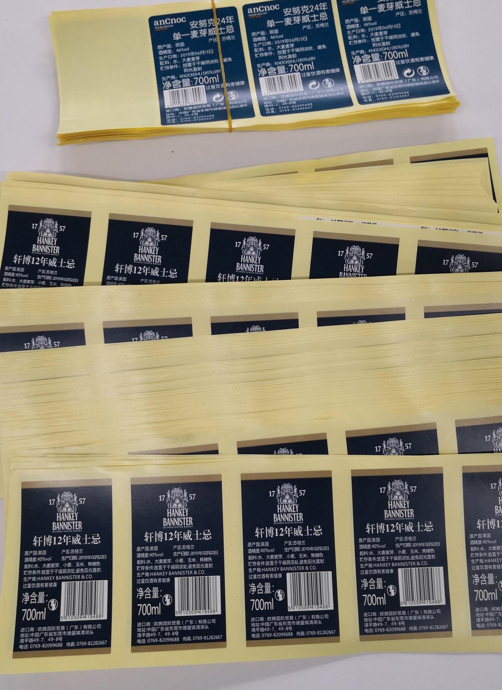 西宁按键薄膜丝印PVC磨砂标签印制我们专业