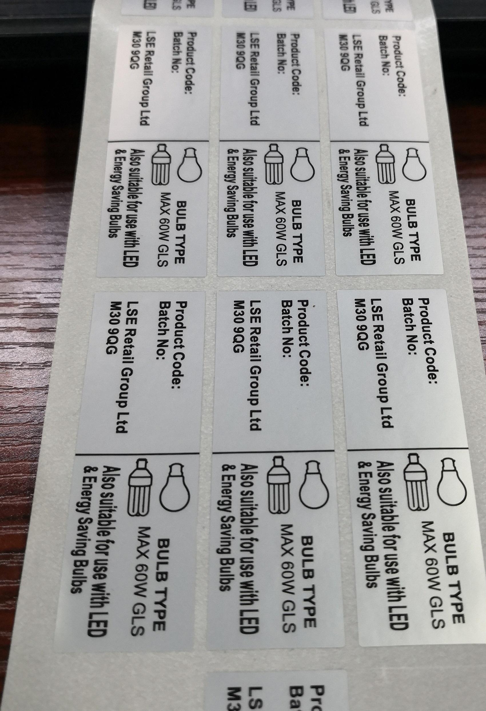 安康矿泉水标签印制电子贴纸电器标签印刷厂家定做有保障