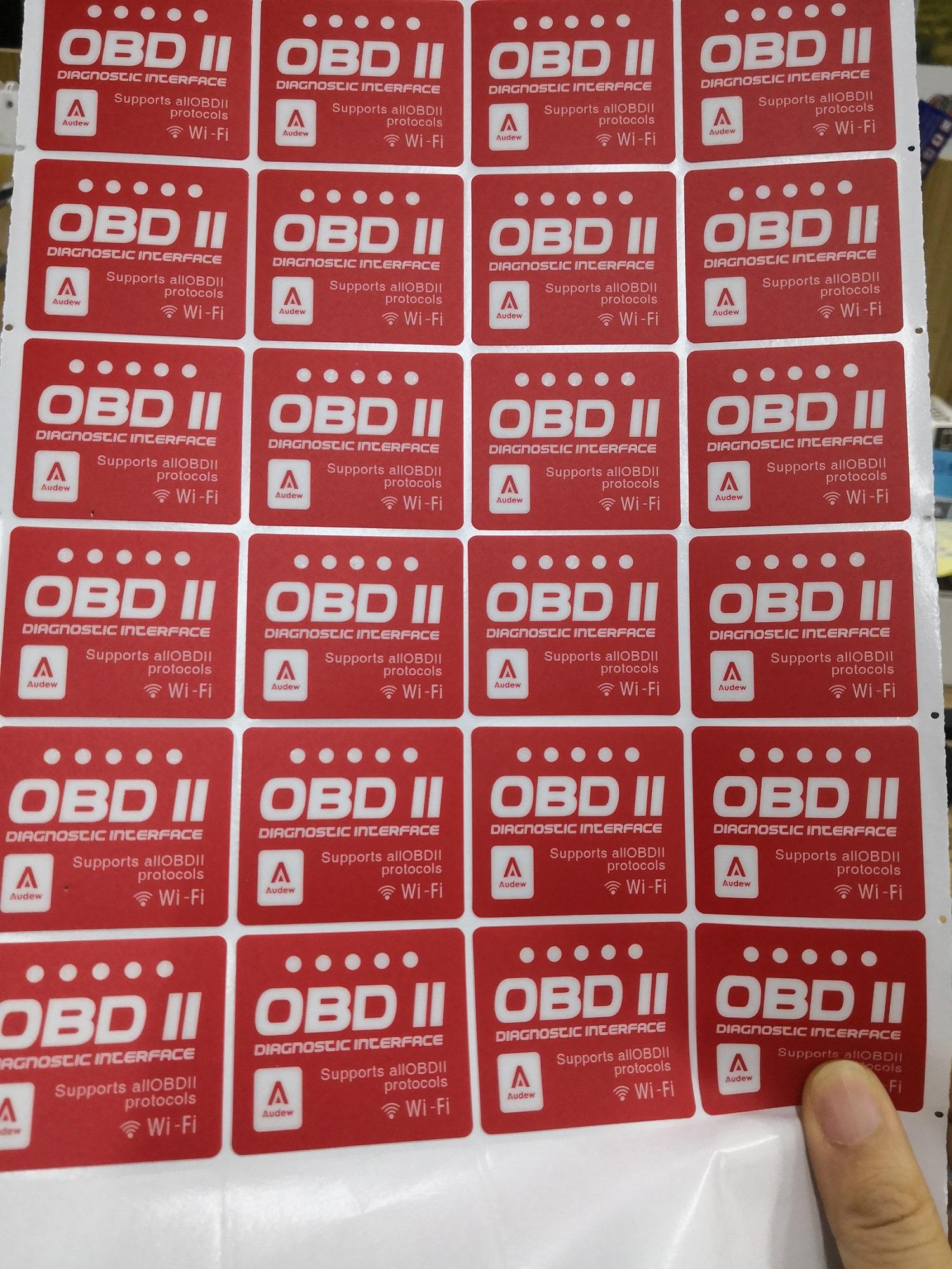 长春空白卷标签定做数量口红标签印刷各种标签按样生产