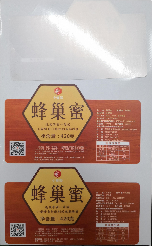 海南按键薄膜丝印PVC磨砂标签印制我们专业
