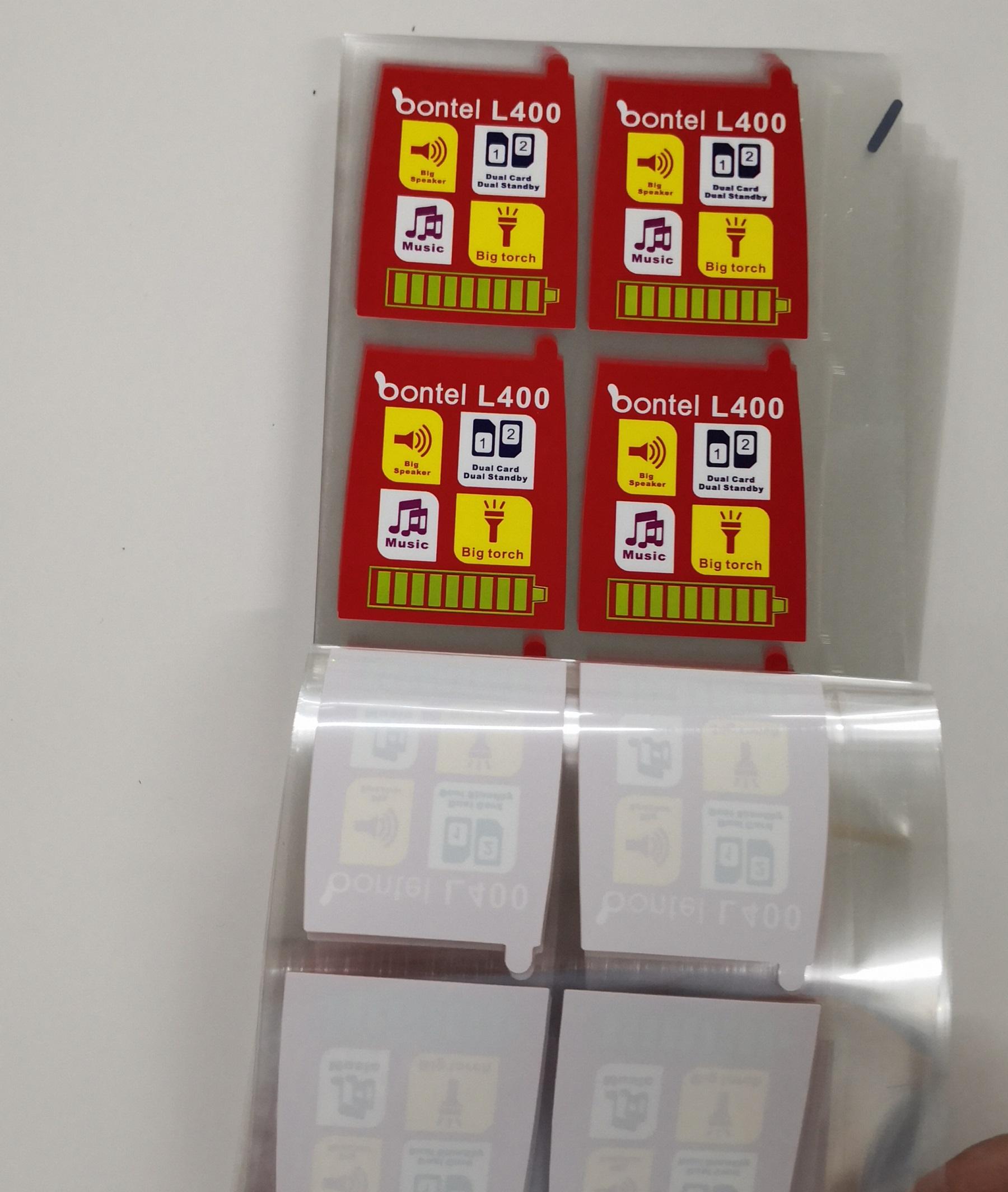 海南PET面膜标牌丝印PVC磨砂标签印制我们专业