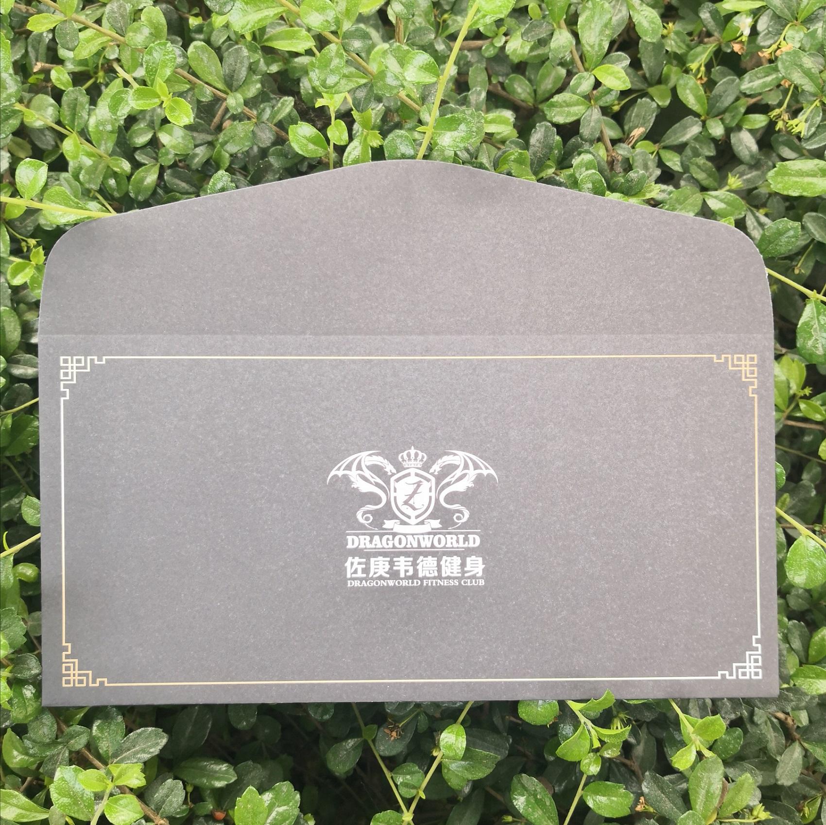 攀枝花开窗信封印刷产品信封印刷低价供应商