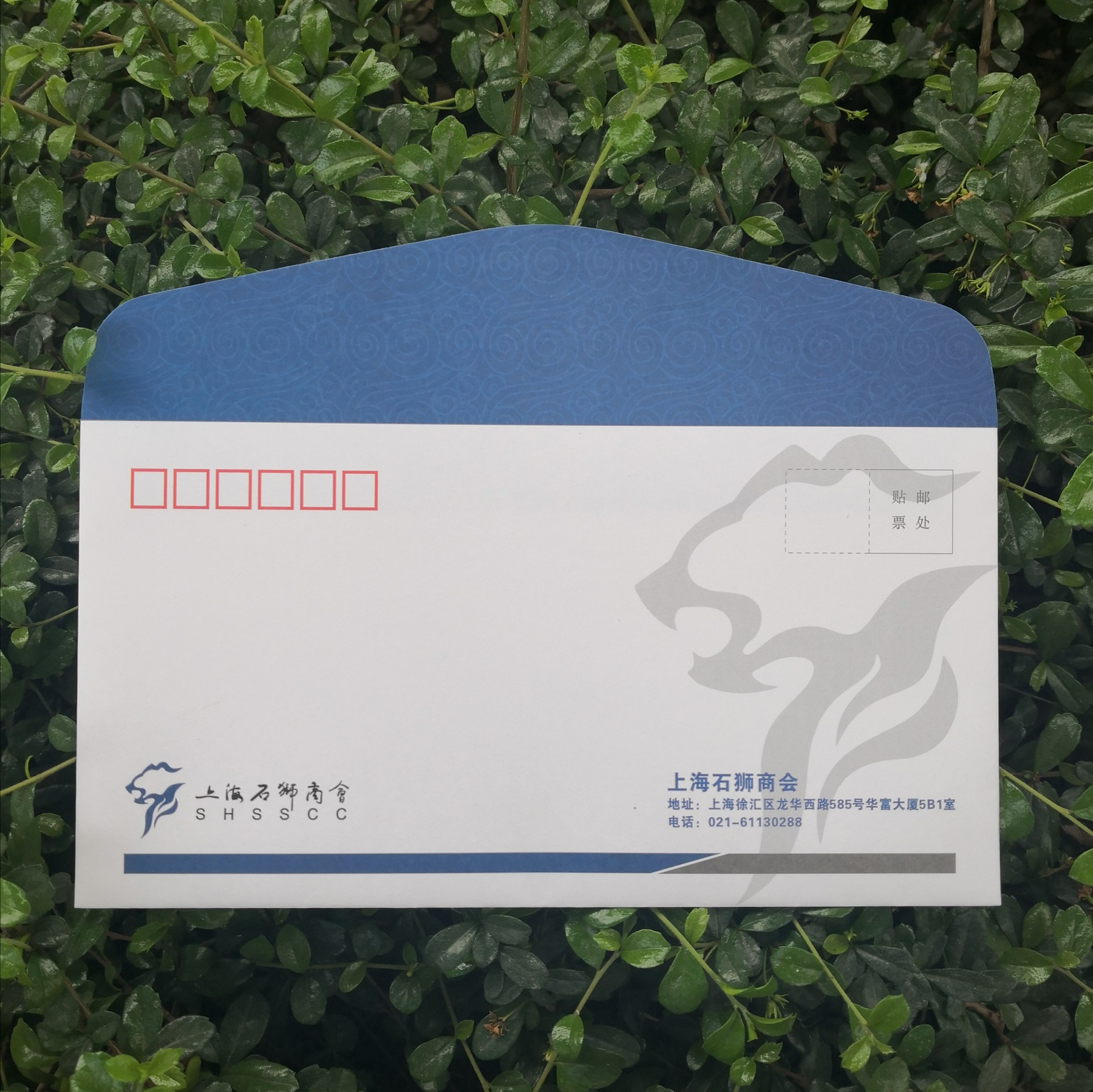 汉中牛皮纸文件袋彩色信封印刷公司信封专业印刷厂商