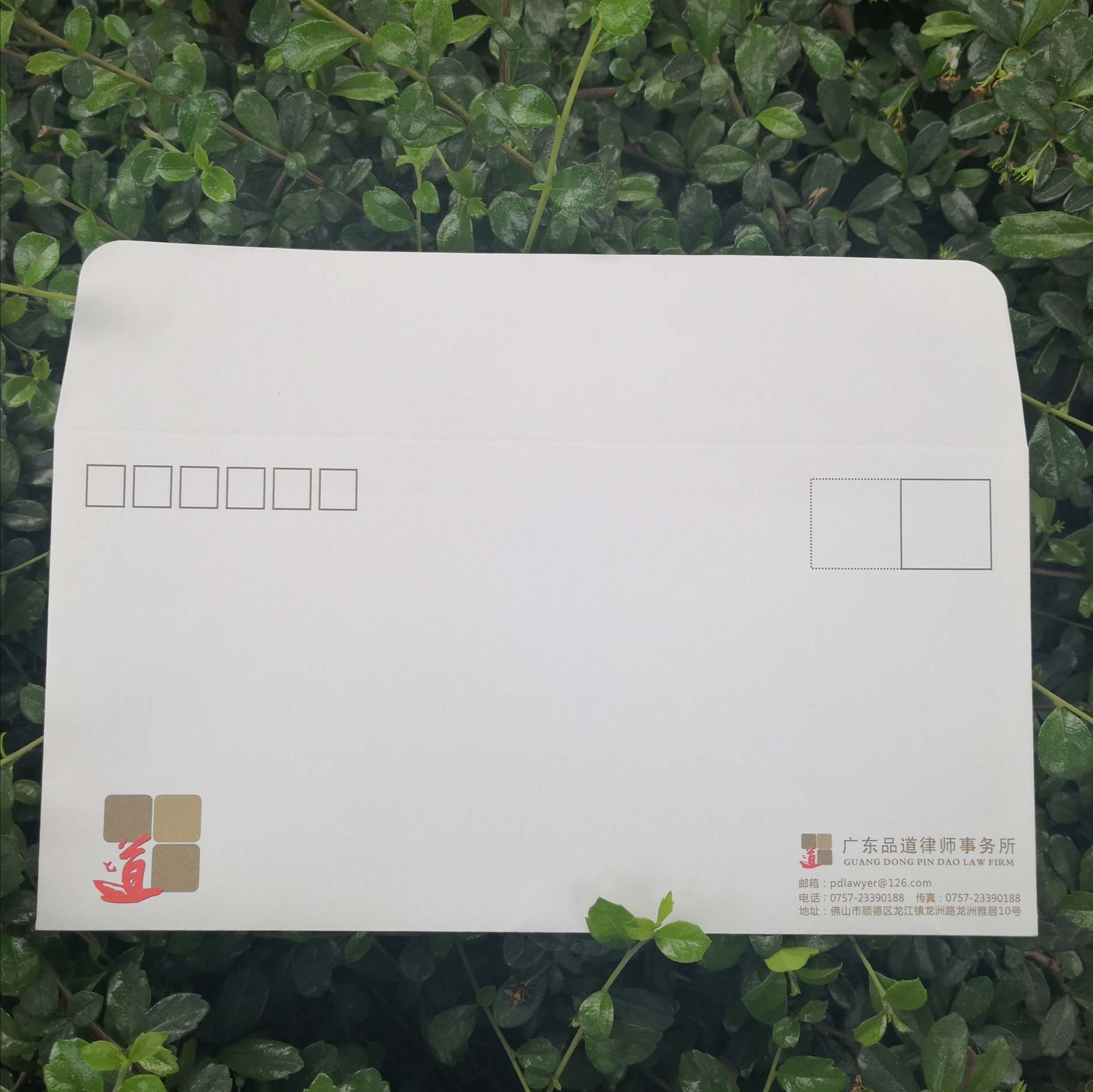 驻马店档案盒子定制信封生产制作定制生产公司
