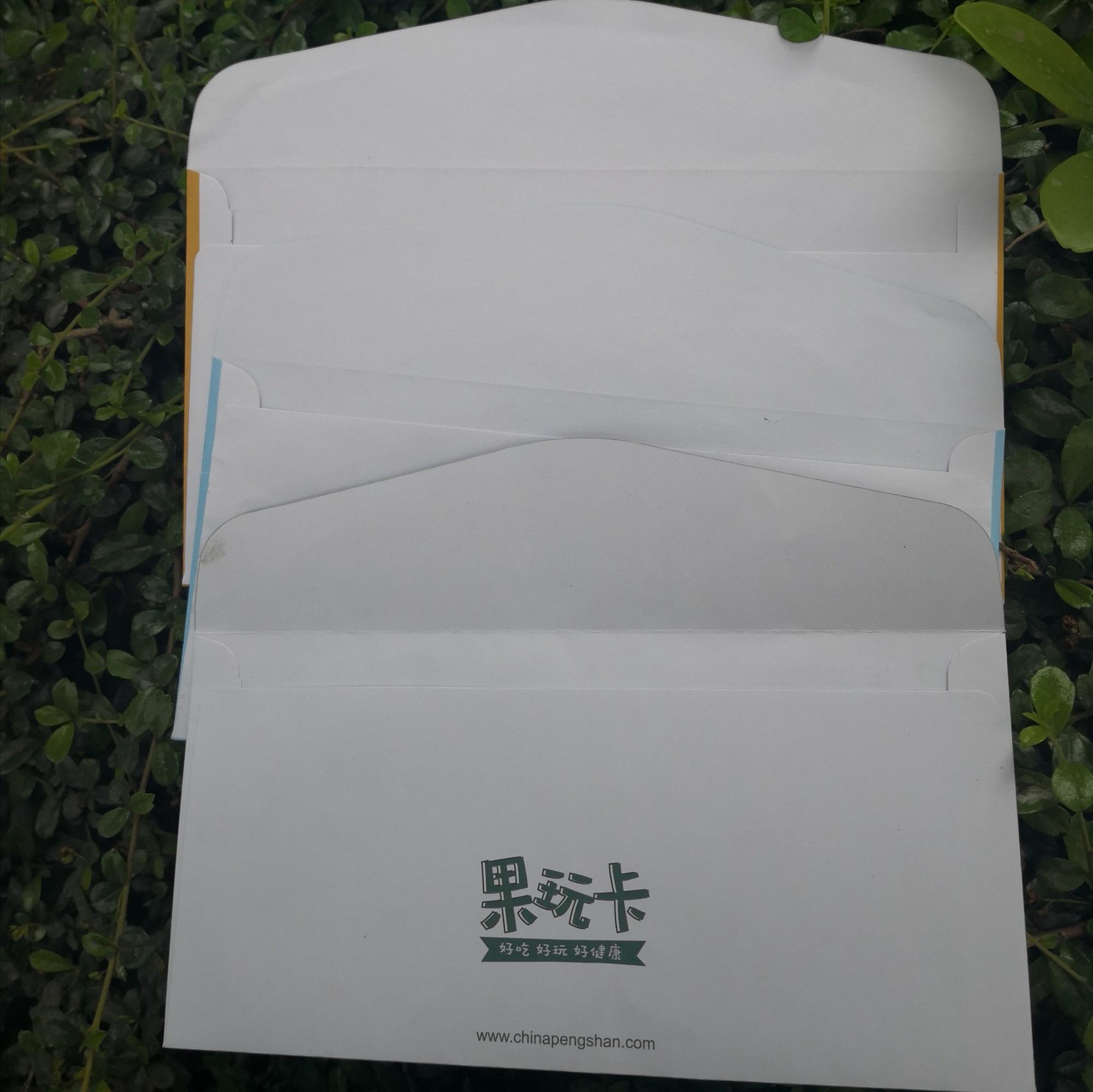 长春书纸信封定做牛皮纸档案档印刷公司厂家直销价格优惠