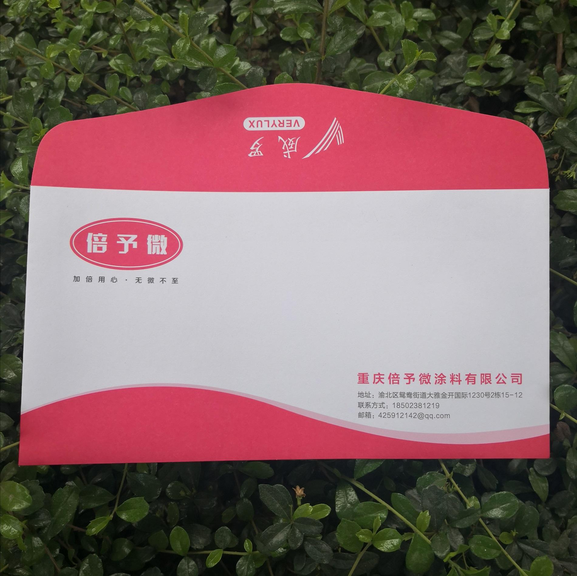 平顶山7号牛皮纸信封信封信纸印制信封专业印刷厂商