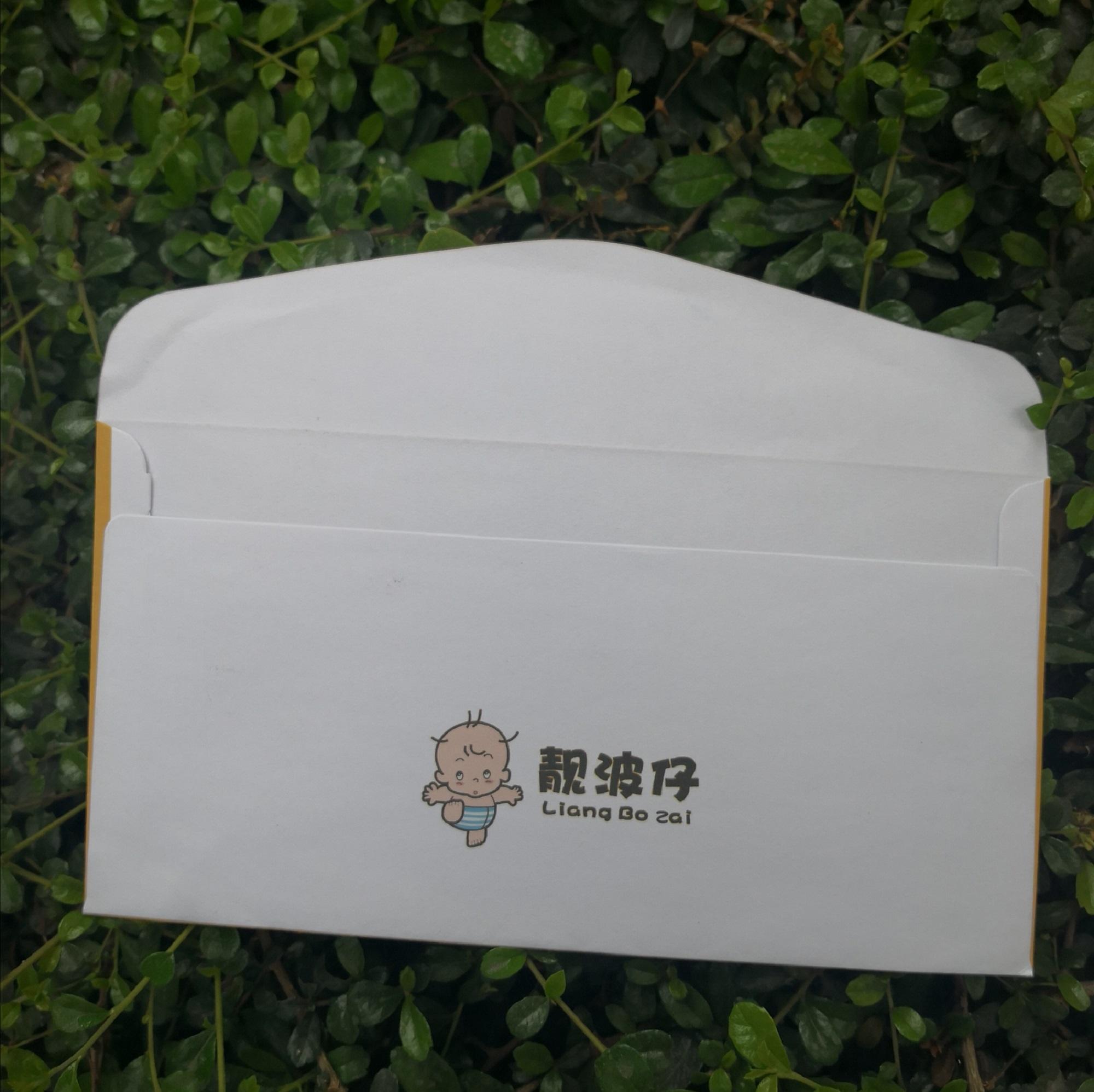 常州7号牛皮纸信封信封信纸印制信封专业印刷厂商