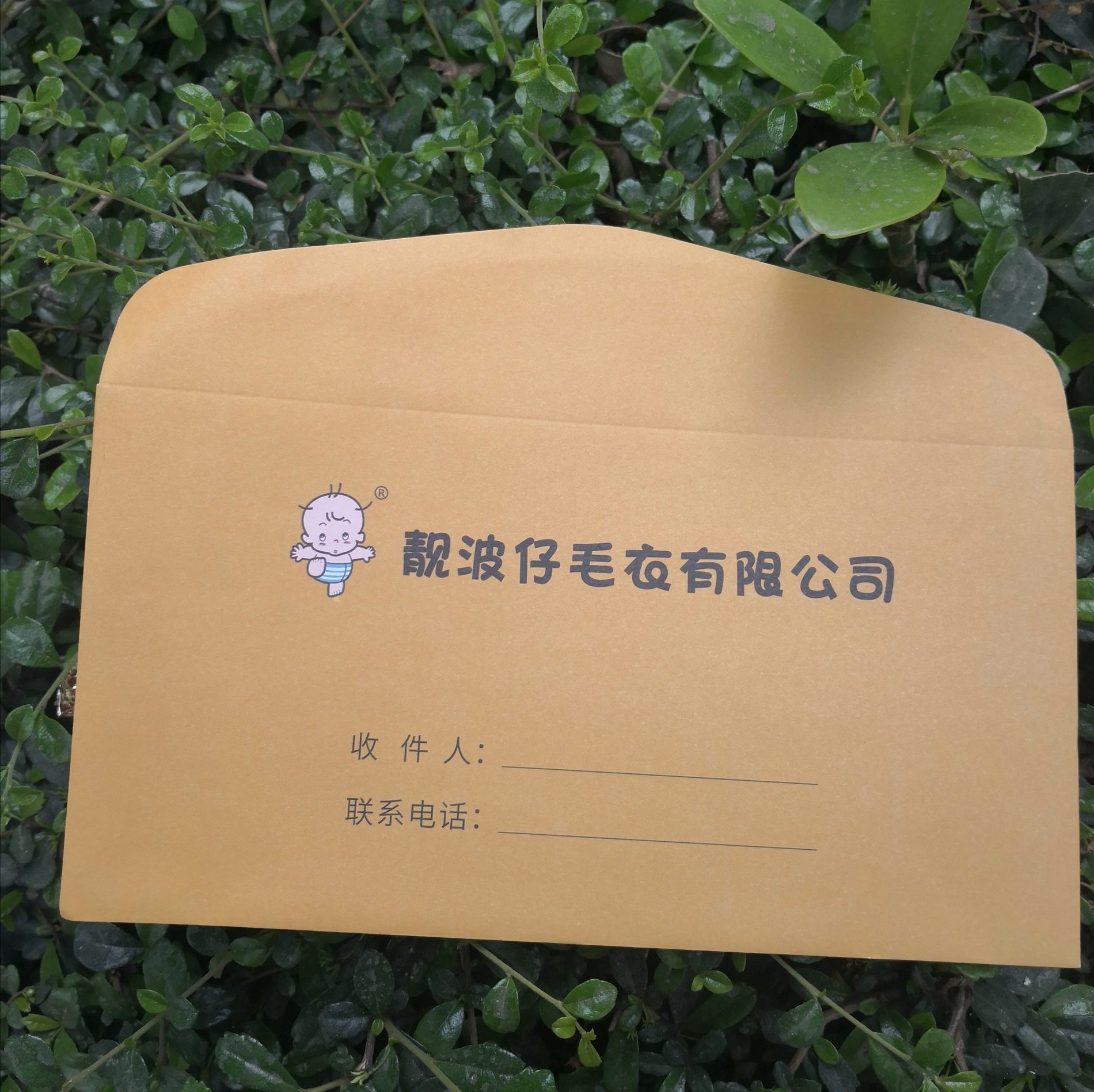 常州小信封印刷价格牛皮纸档案档印刷公司厂家直销价格优惠