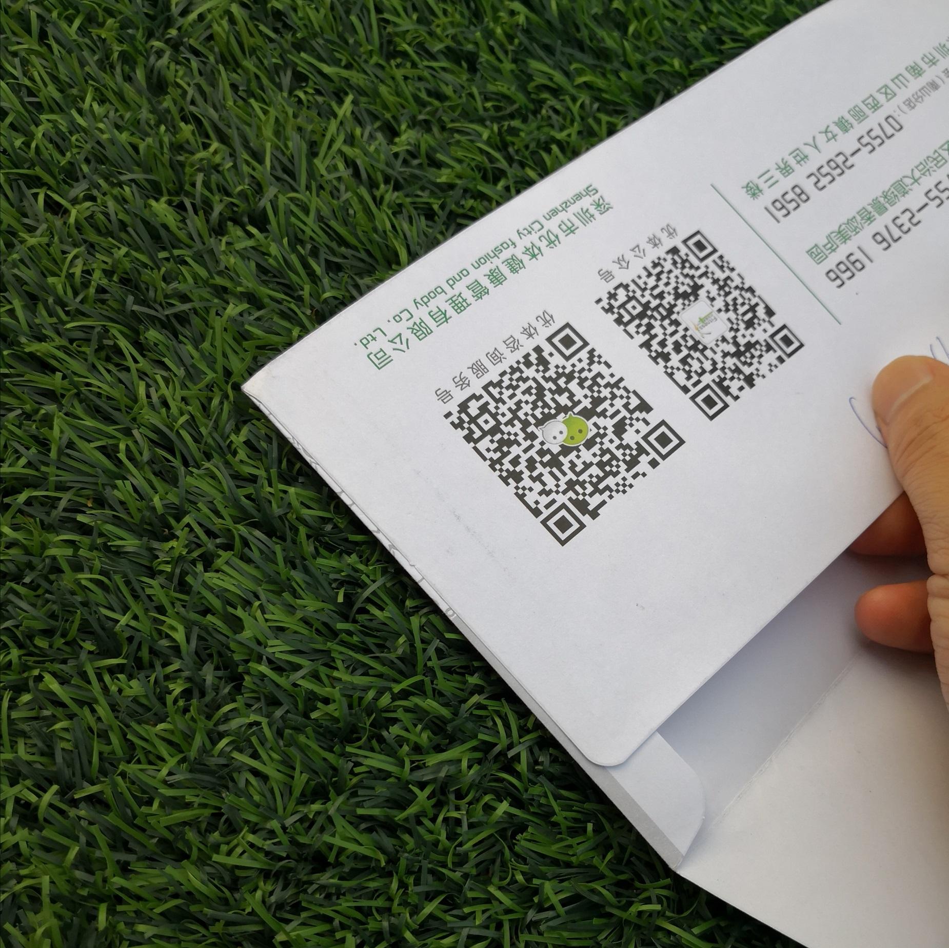 汉中7号牛皮纸信封信封信纸印制信封专业印刷厂商