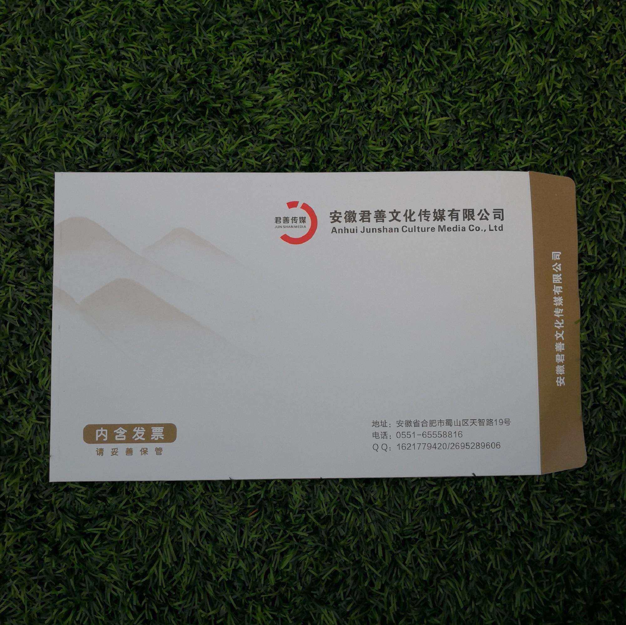 天水牛皮纸文件袋信封信纸印制信封专业印刷厂商