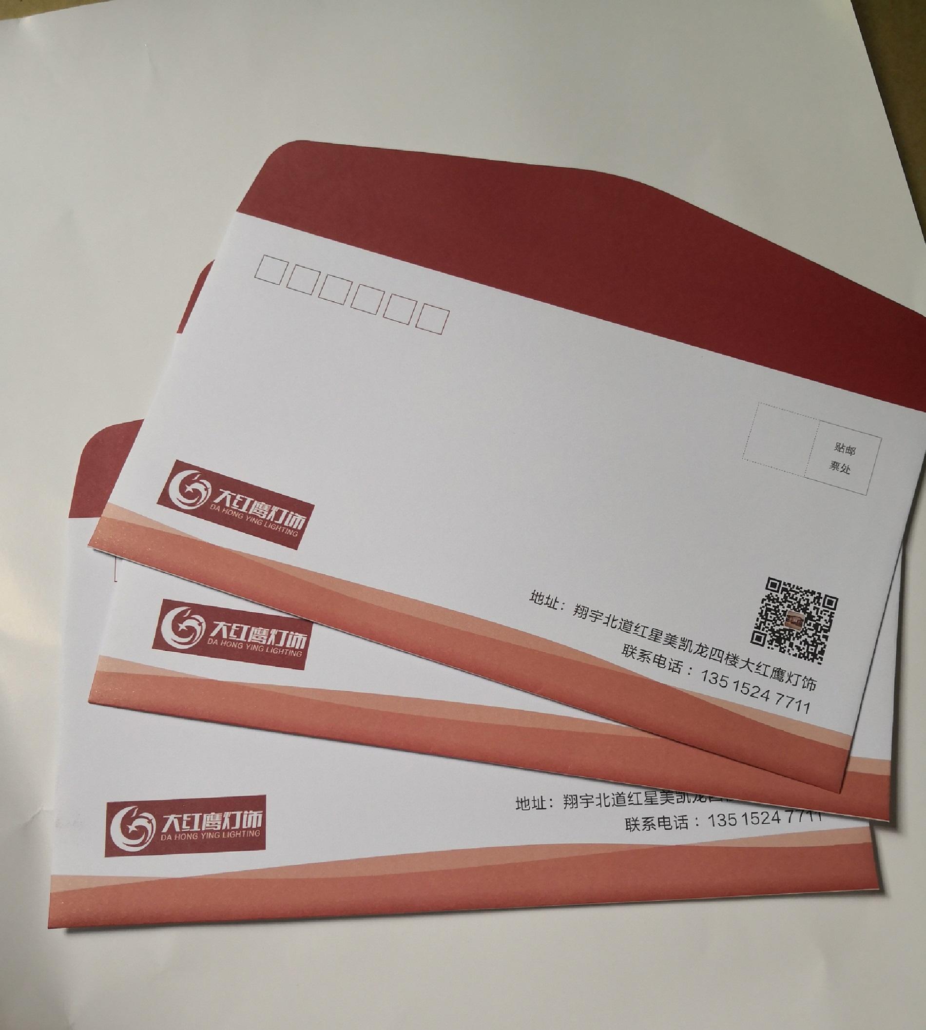 河源文件盒定制档案袋制作印刷价格
