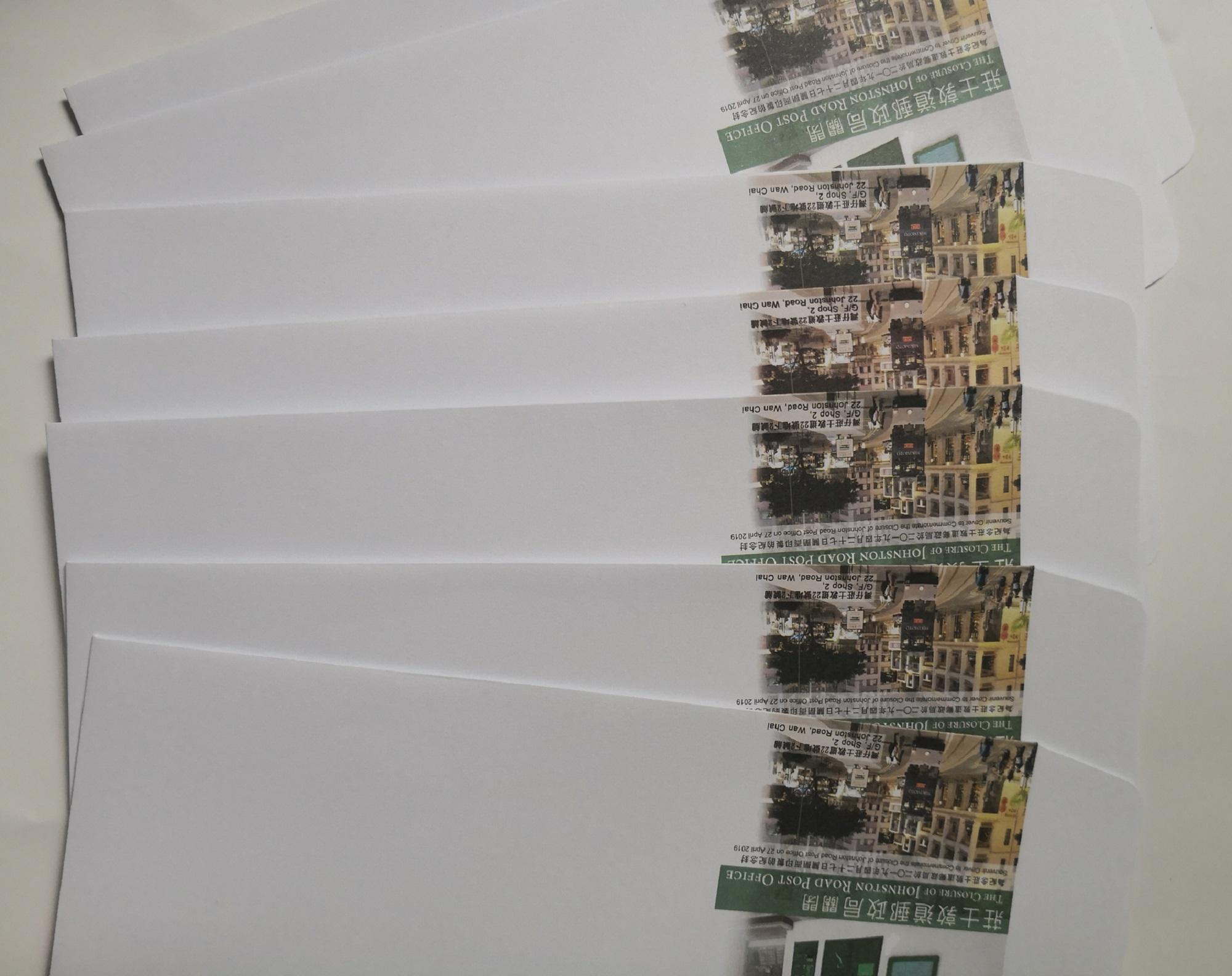 天水增值税信封印刷生产信封厂家低价定制信封