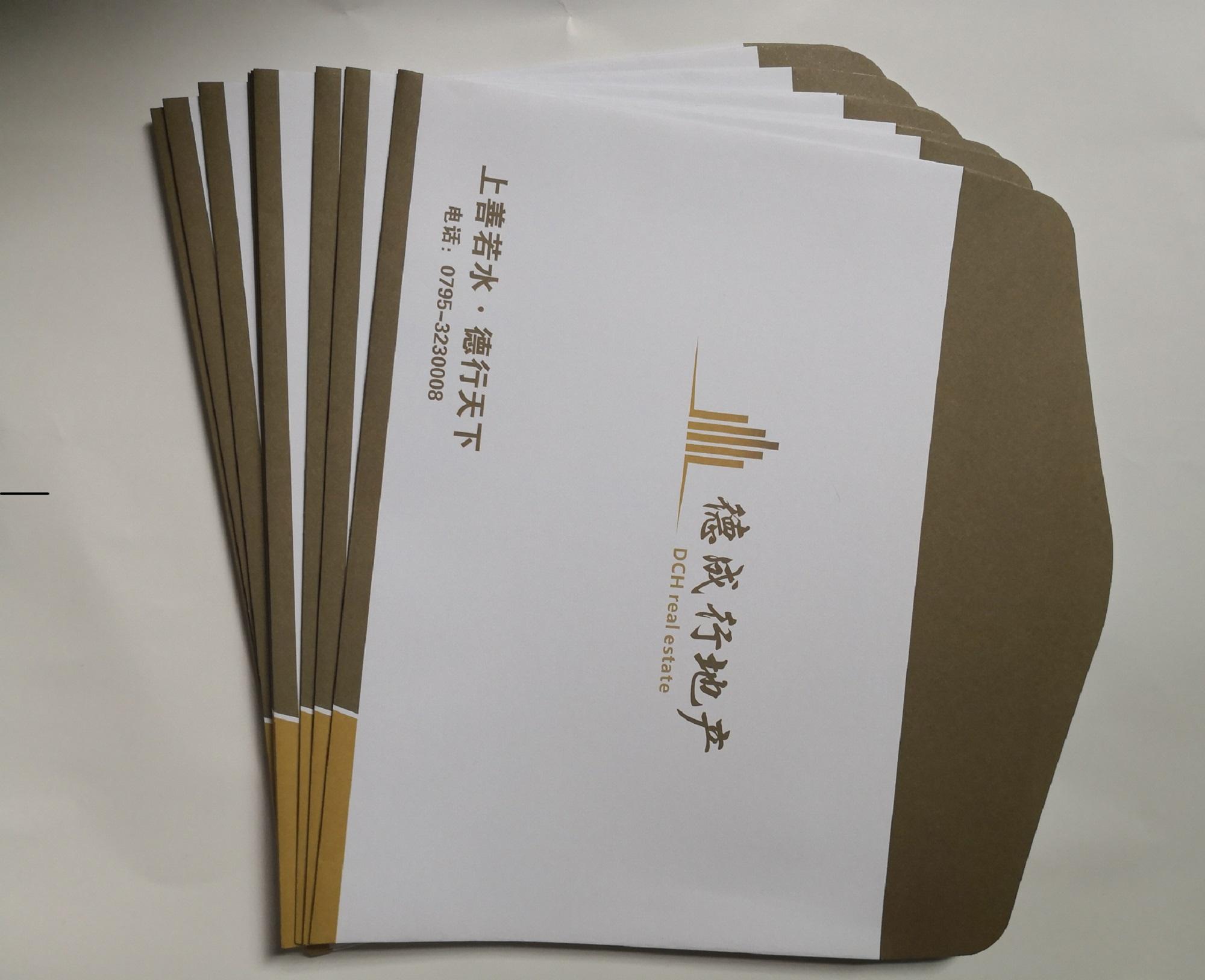 天水书纸信封定做牛皮纸档案档印刷公司厂家直销价格优惠