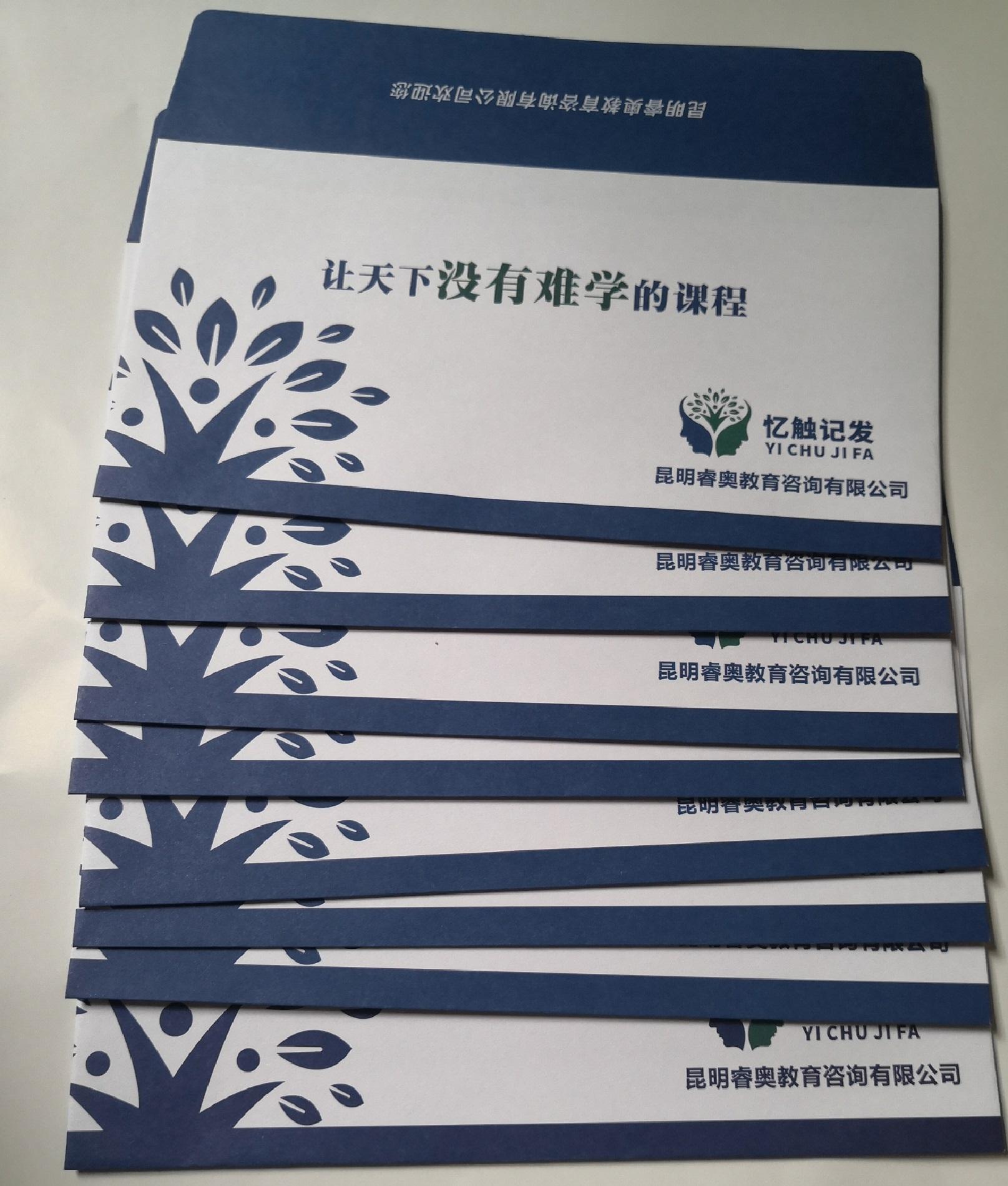 长春增值税信封印刷生产信封厂家低价定制信封