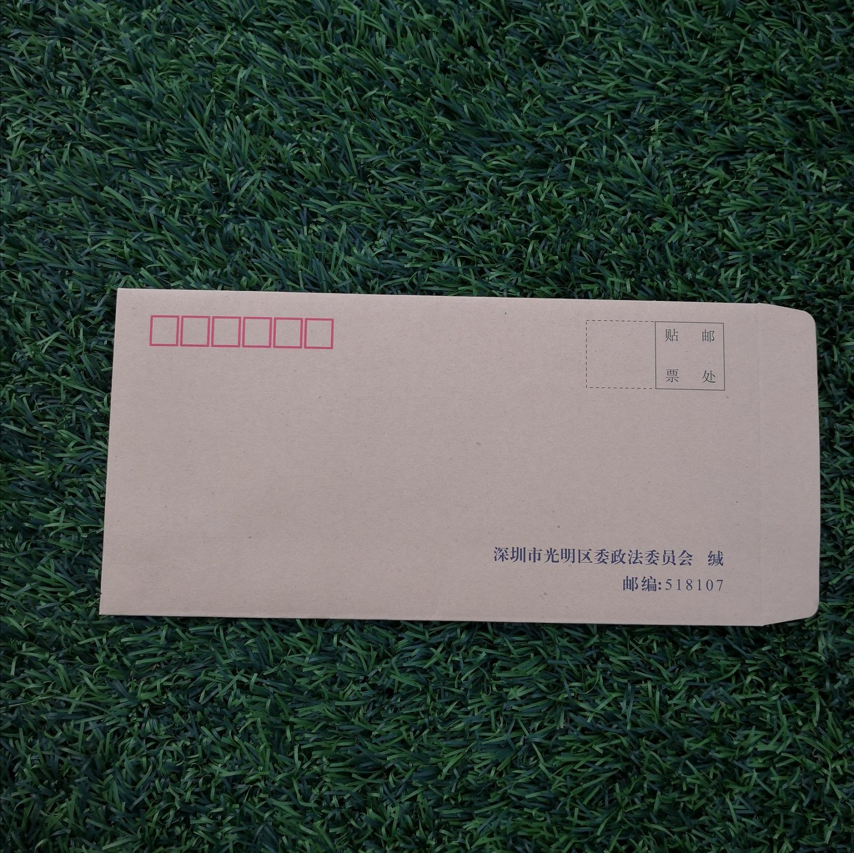 平顶山牛皮纸文件袋信封信纸印制信封专业印刷厂商