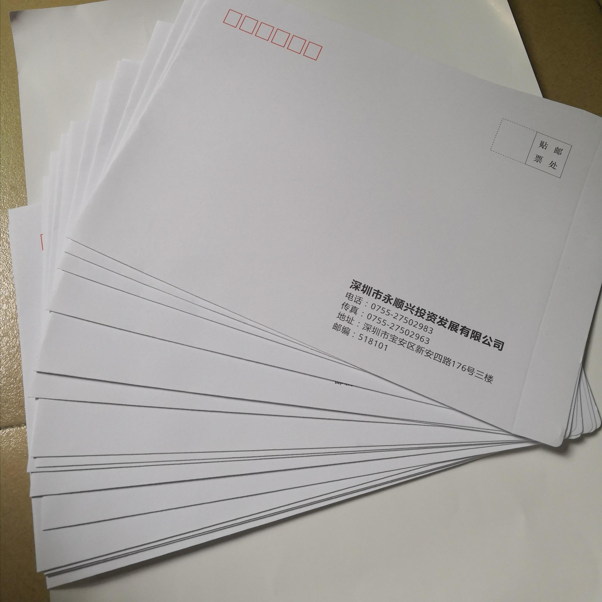 平顶山牛皮纸文件袋彩色信封印刷公司信封专业印刷厂商