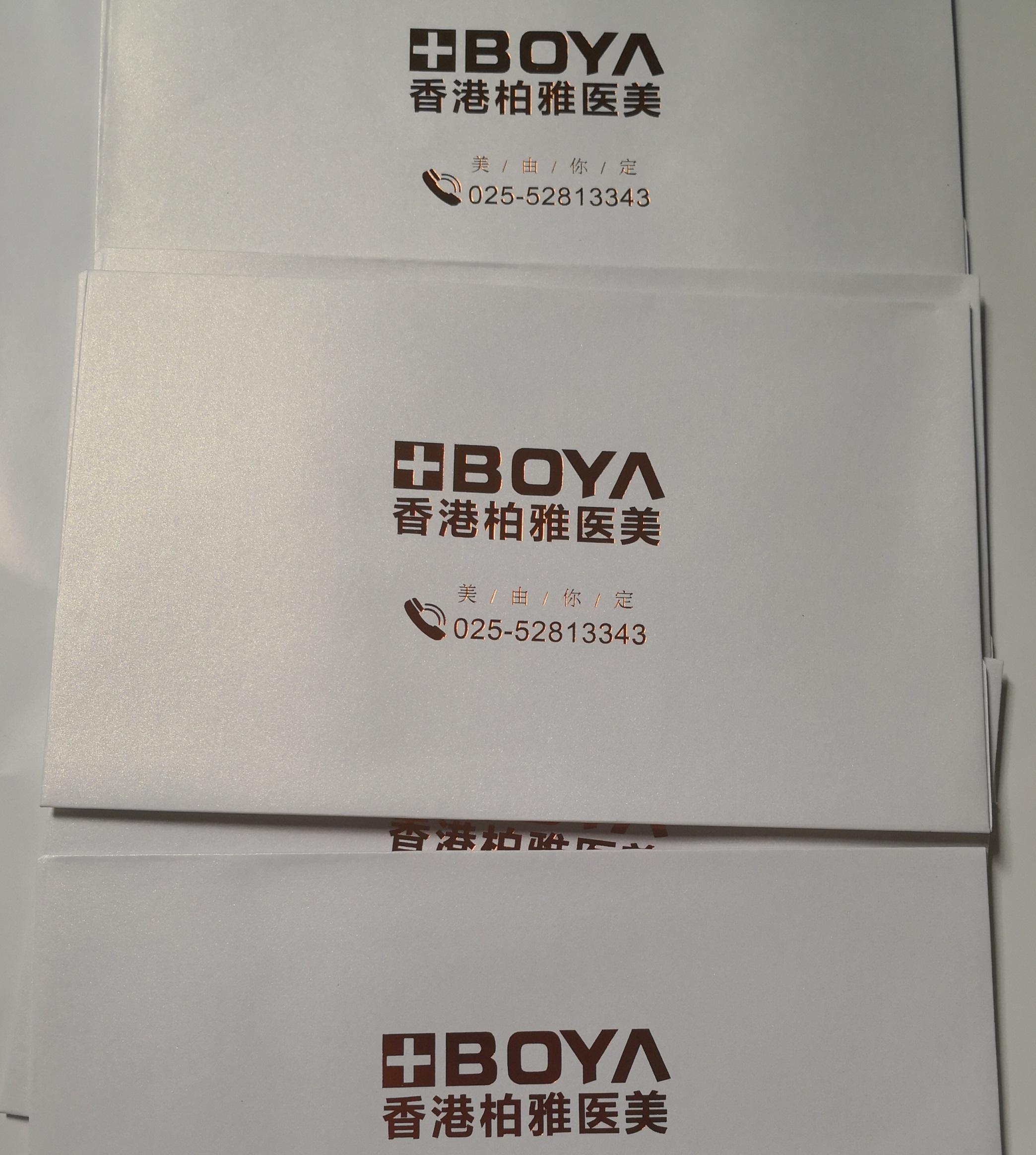 长春文件盒定制档案袋制作印刷价格
