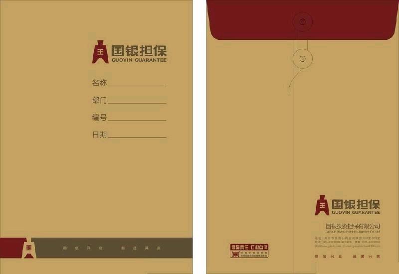 鹤壁增值税信封印刷生产信封厂家低价定制信封
