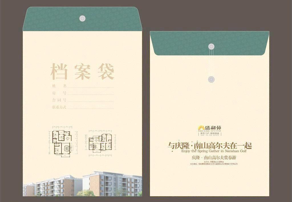 济南牛皮纸文件袋信封信纸印制信封专业印刷厂商