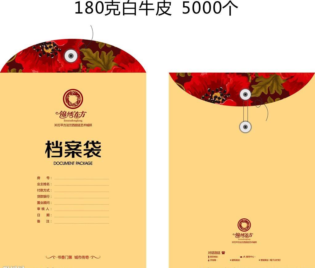 长春牛皮纸文件袋彩色信封印刷公司信封专业印刷厂商