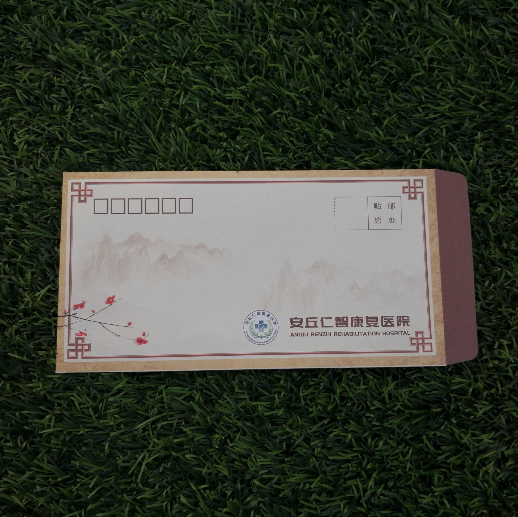 内江牛皮纸文件袋信封信纸印制信封专业印刷厂商
