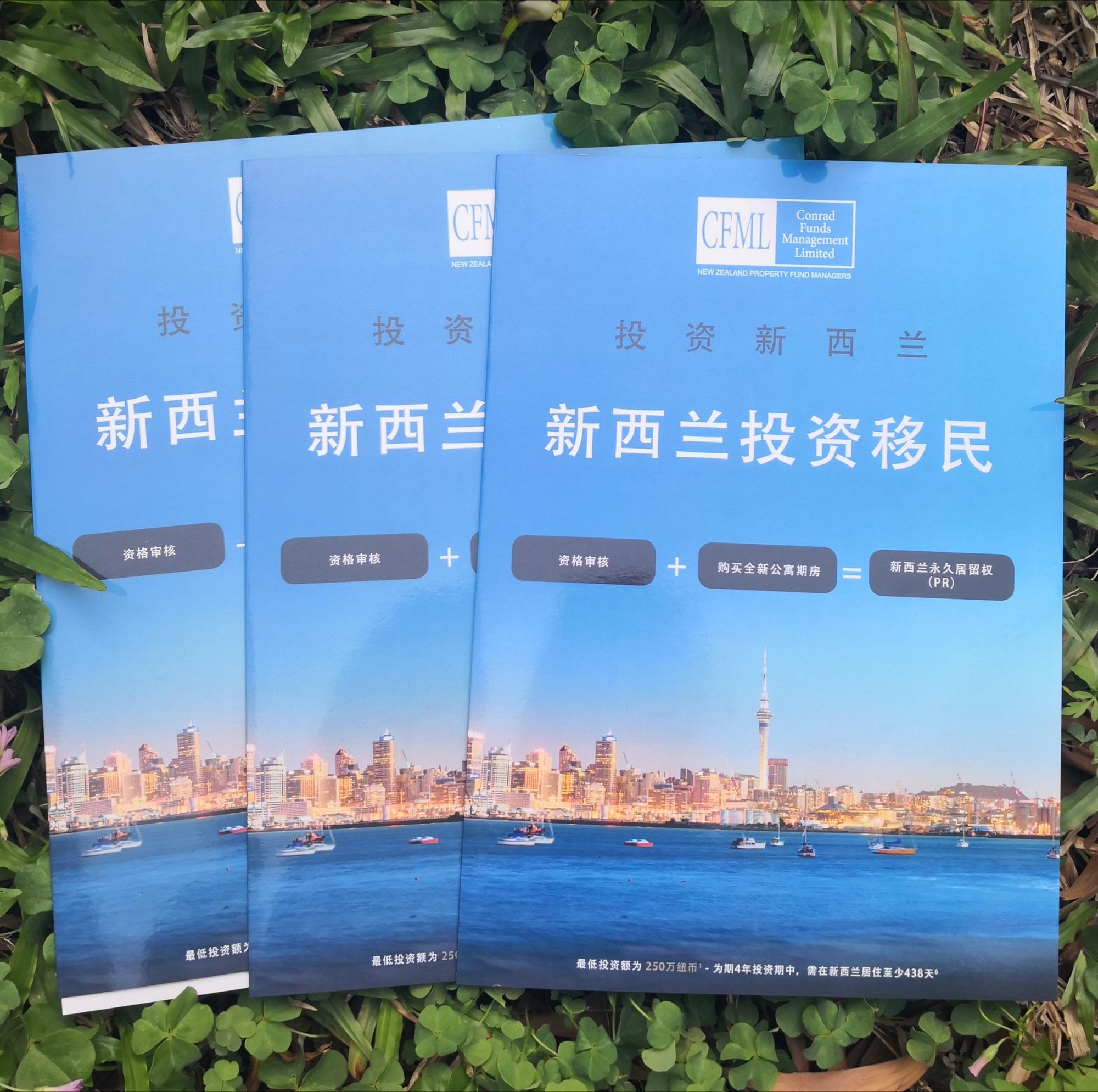 吉安公司宣传手册定制一本画册印刷开年低价印刷走量