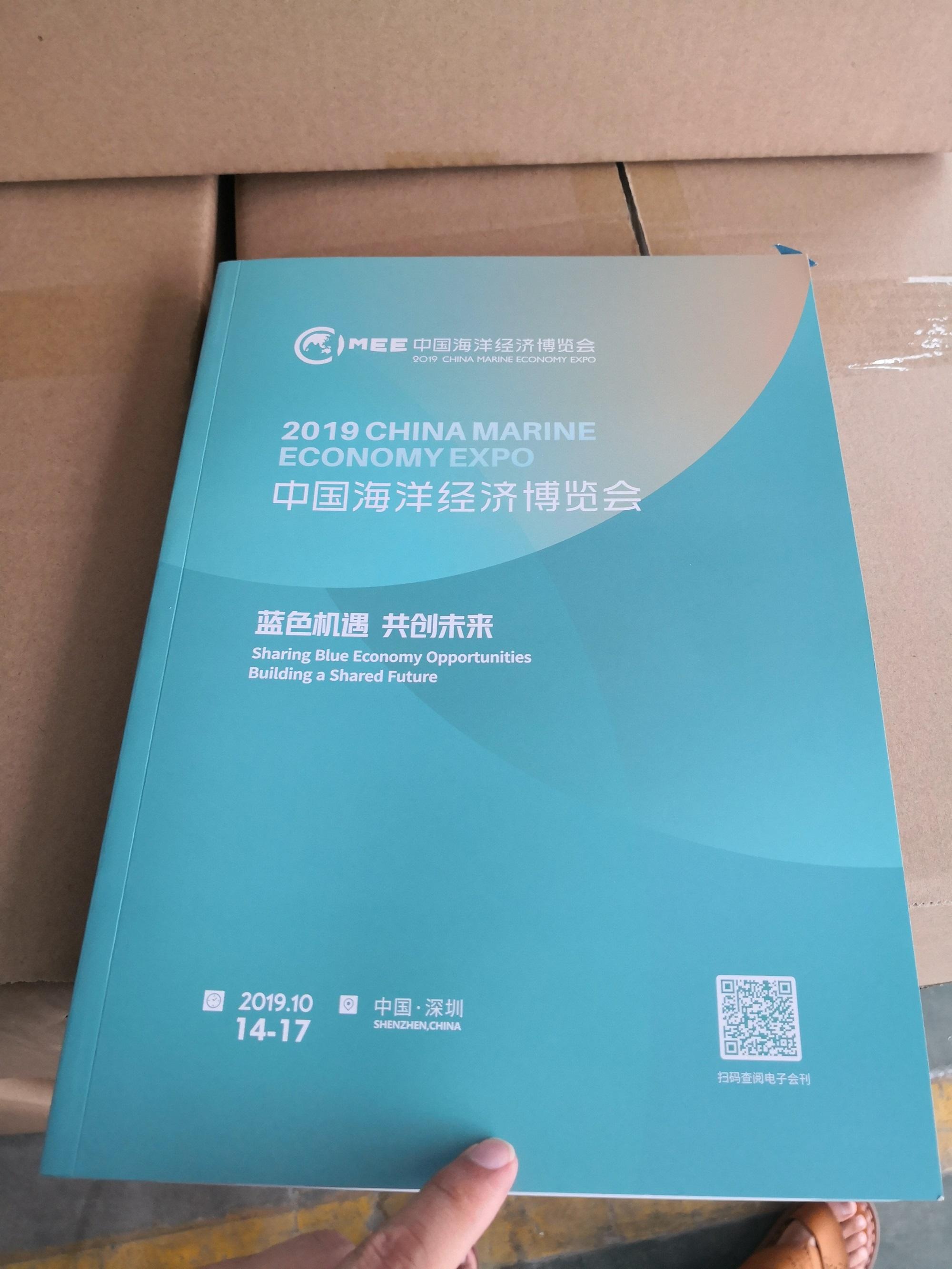 临沂有声音图书定制书籍印刷公司制作热线