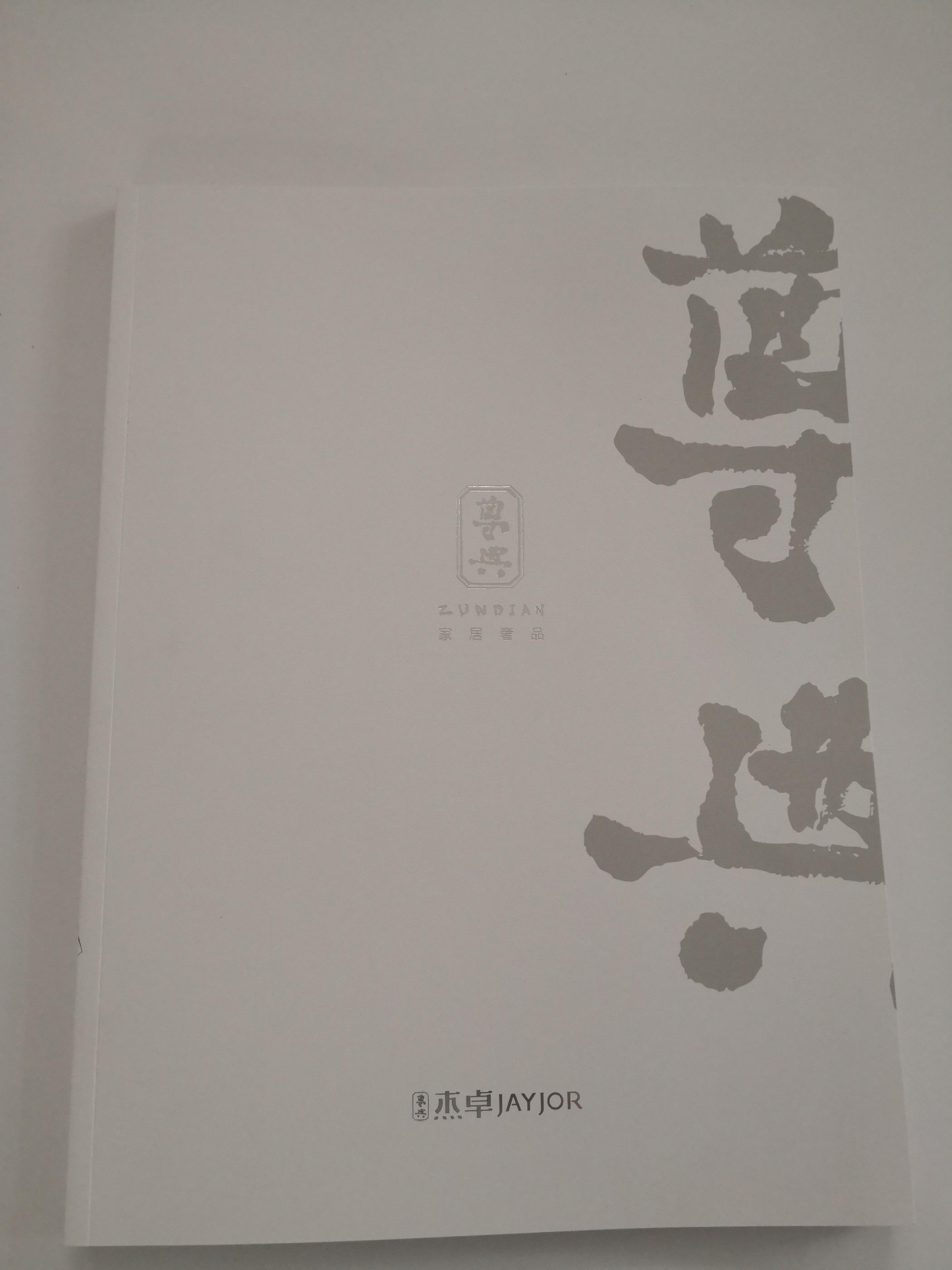 漳州公司画册印刷产品图书报价