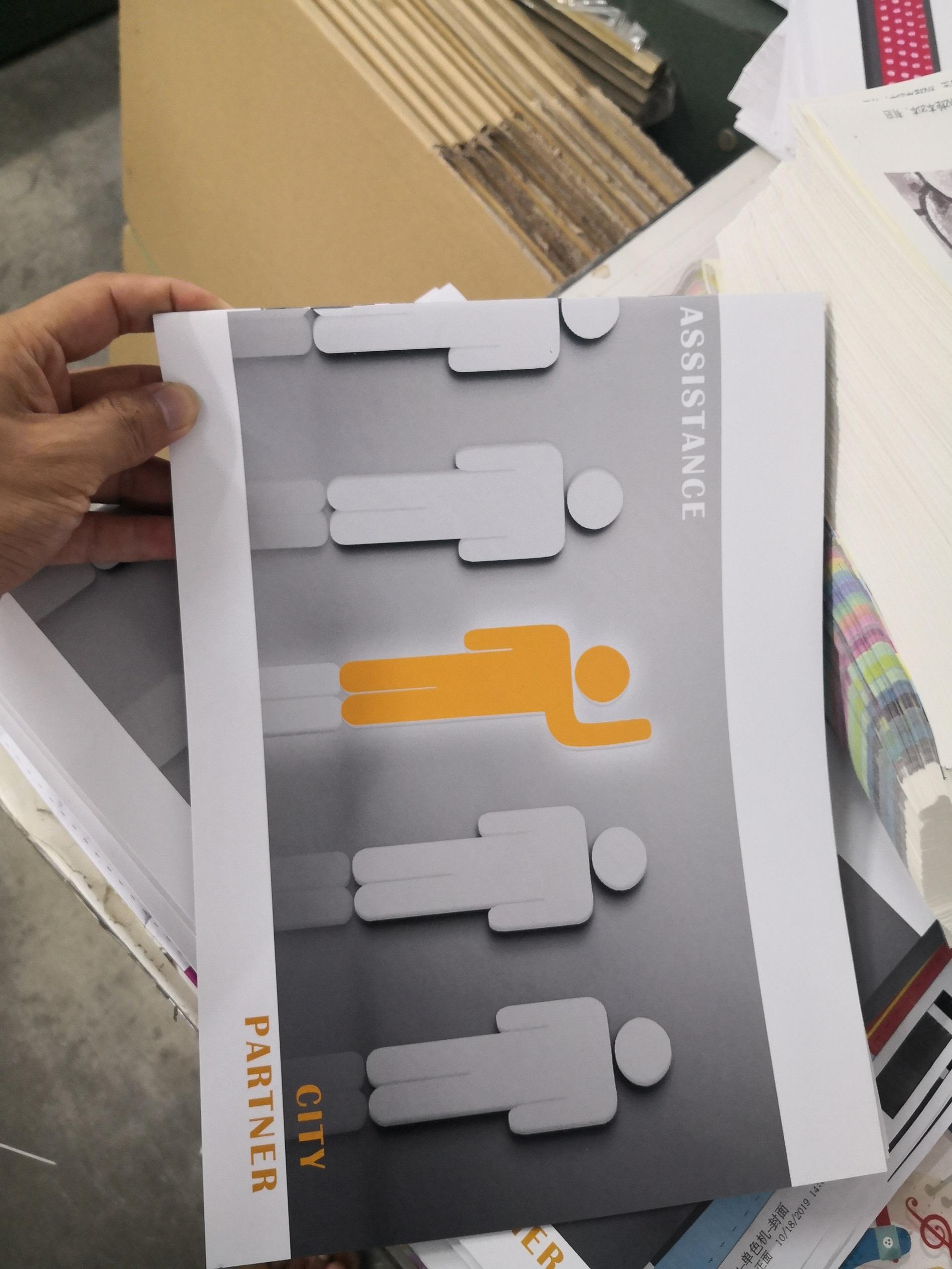 锦州有声画册印刷书籍印刷公司制作热线